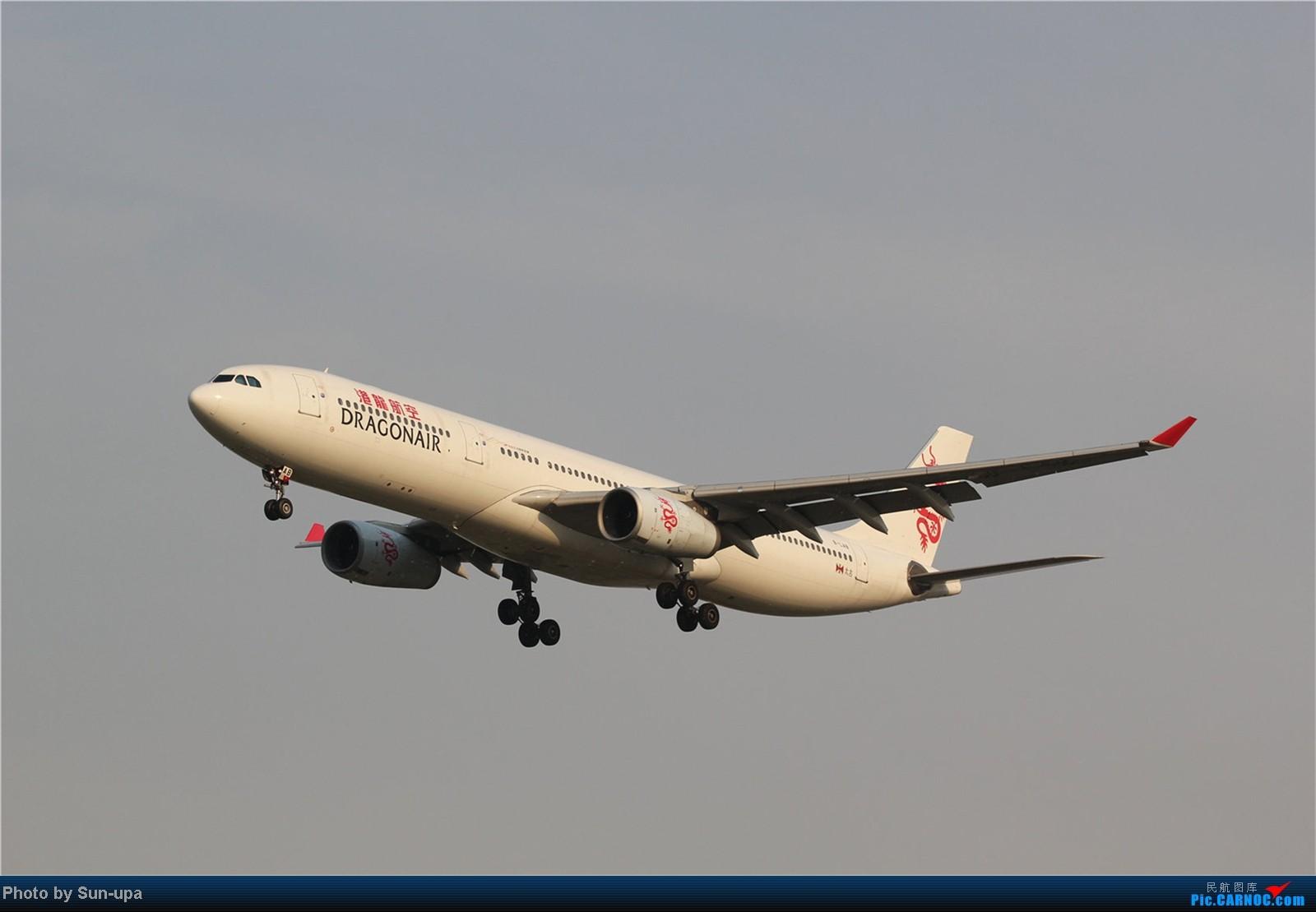 Re:[原创]【Sun-upa】老图新发 前段时间pek杂图+11.7机场内随拍 AIRBUS A330-300