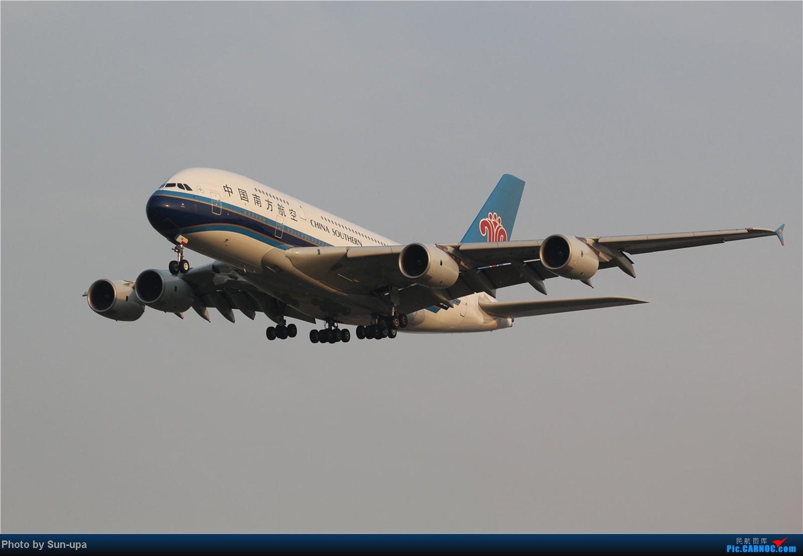 Re:[原创]【Sun-upa】老图新发 前段时间pek杂图+11.7机场内随拍 AIRBUS A380 B-6136 中国北京首都机场