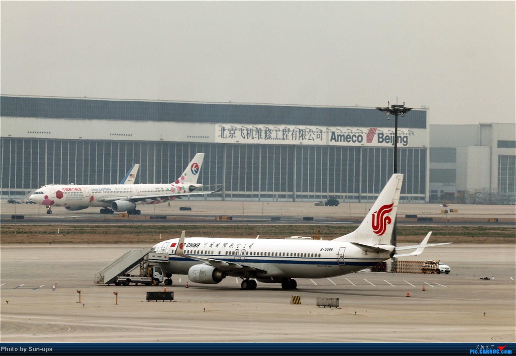 Re:[原创]【Sun-upa】老图新发 前段时间pek杂图+11.7机场内随拍    中国北京首都机场