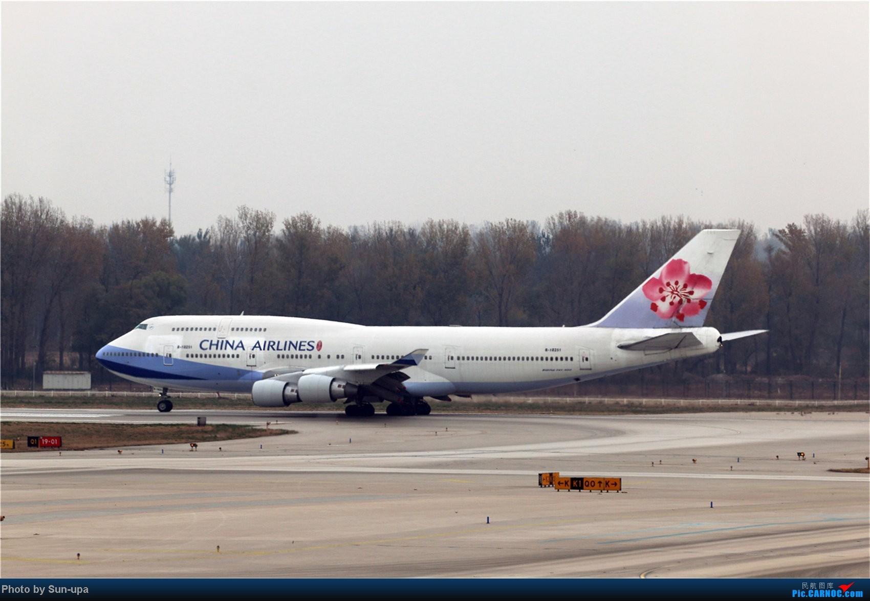 Re:[原创]【Sun-upa】老图新发 前段时间pek杂图+11.7机场内随拍 BOEING 747-400 B-18251 中国北京首都机场
