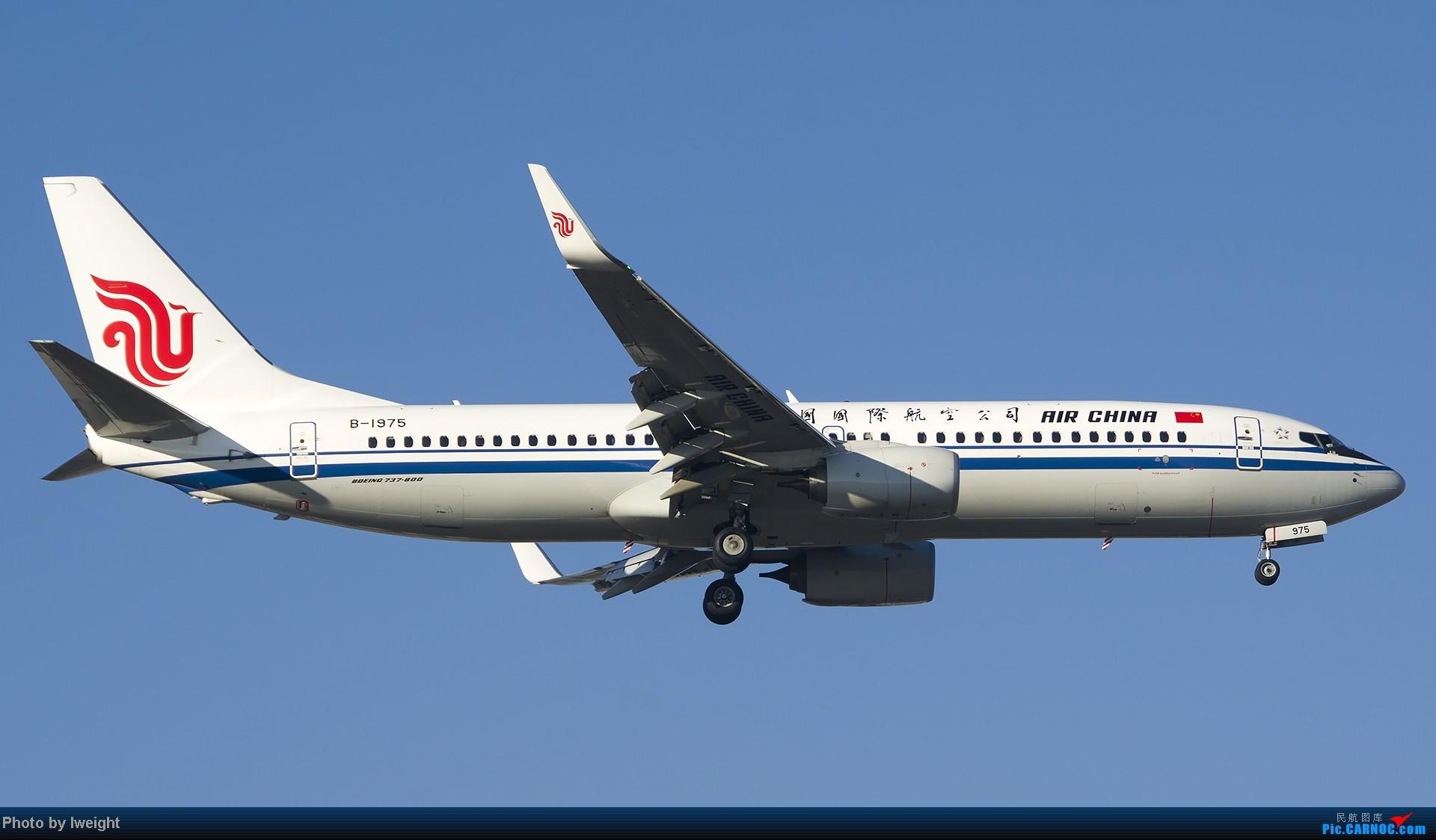 [原创]抓住APEC蓝的尾巴,再拍上一组 BOEING 737-800 B-1975 中国北京首都机场