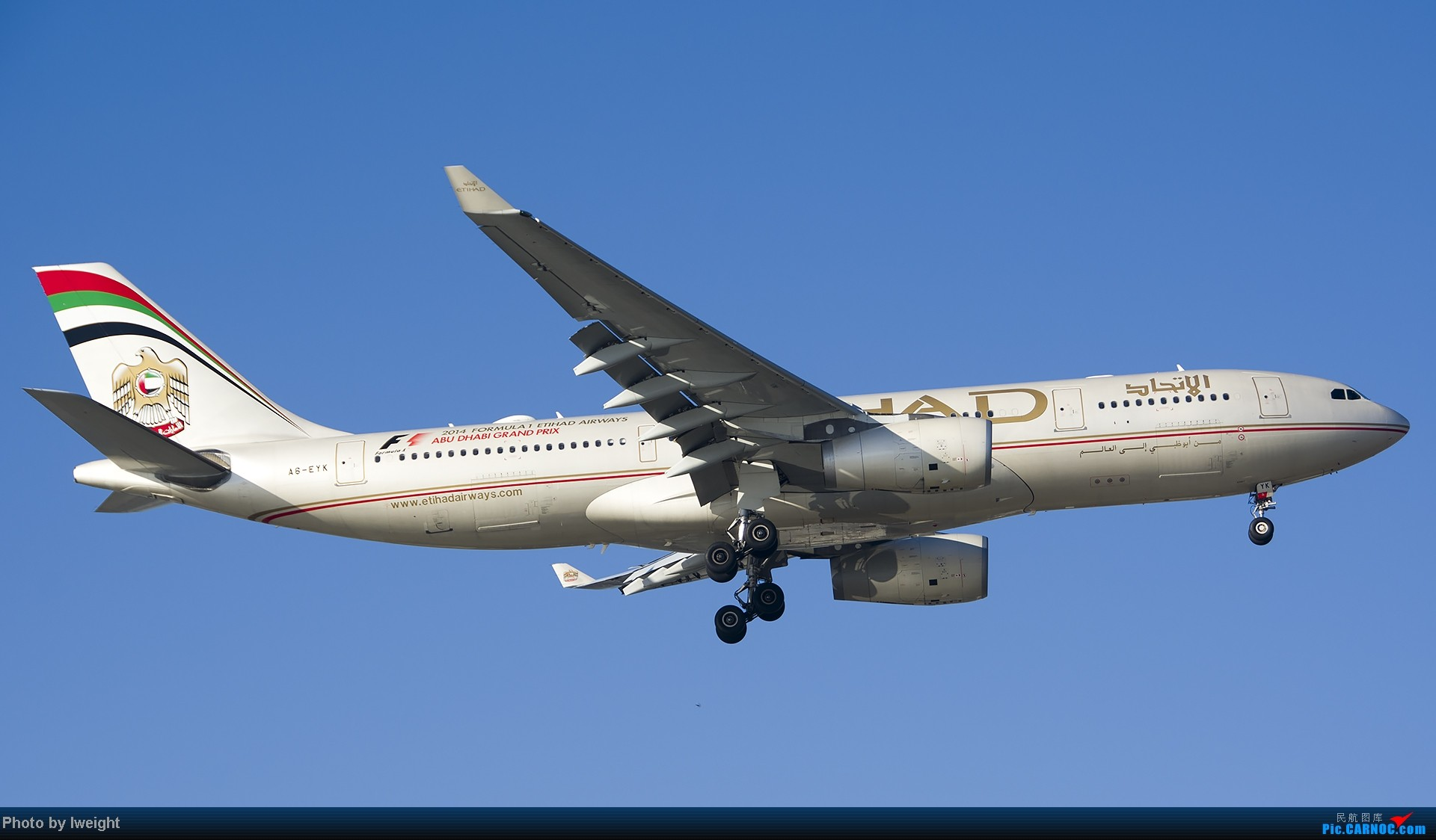 Re:[原创]抓住APEC蓝的尾巴,再拍上一组 AIRBUS A330-200 A6-EYK 中国北京首都机场