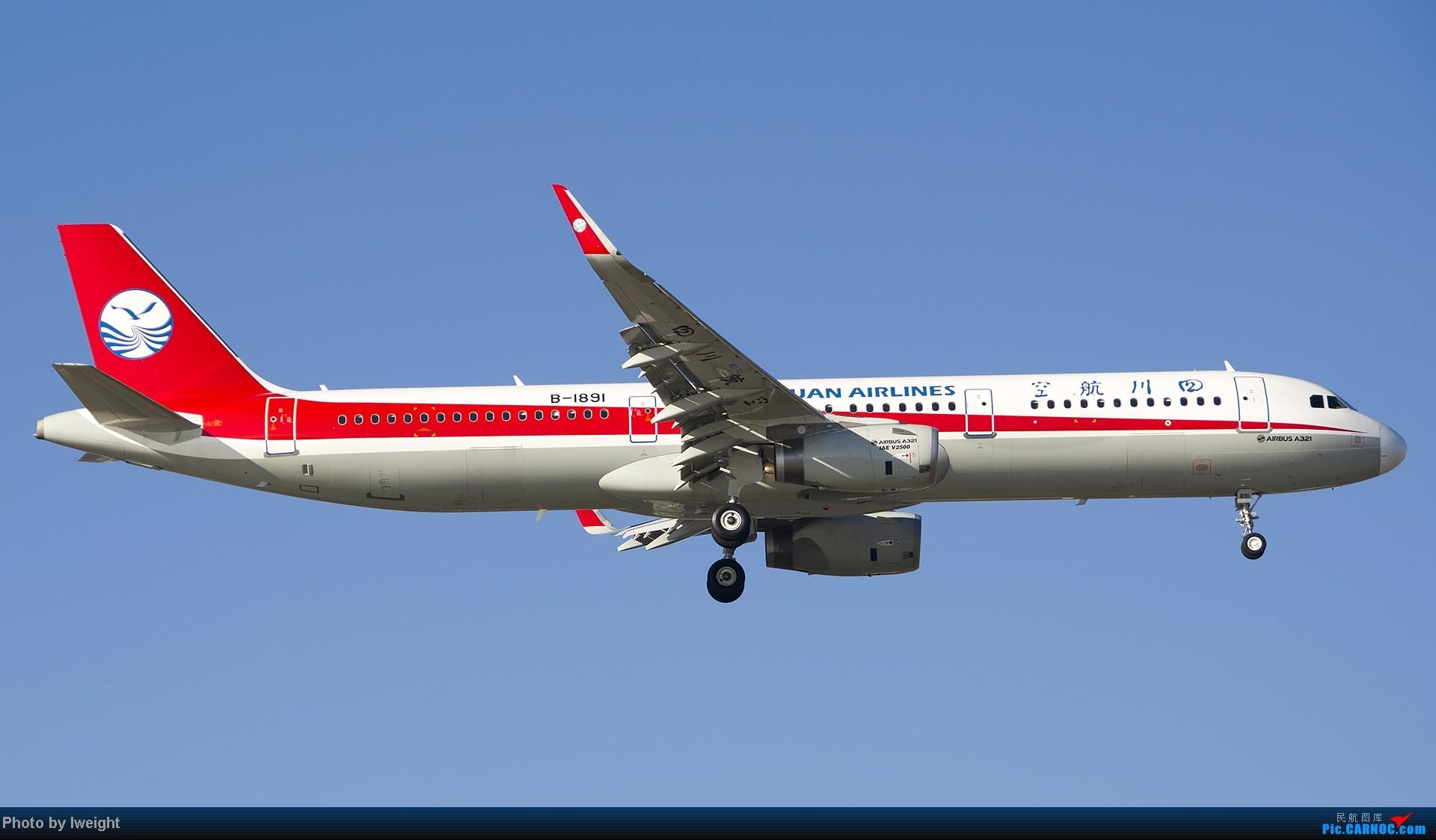 Re:[原创]抓住APEC蓝的尾巴,再拍上一组 AIRBUS A321-200 B-1891 中国北京首都机场