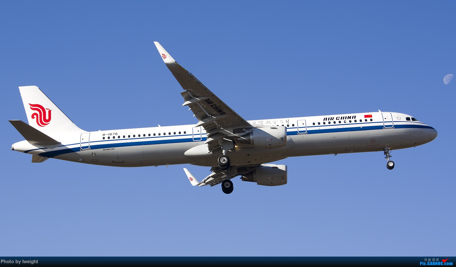 Re:[原创]抓住APEC蓝的尾巴,再拍上一组 AIRBUS A321-200 B-1876 中国北京首都机场