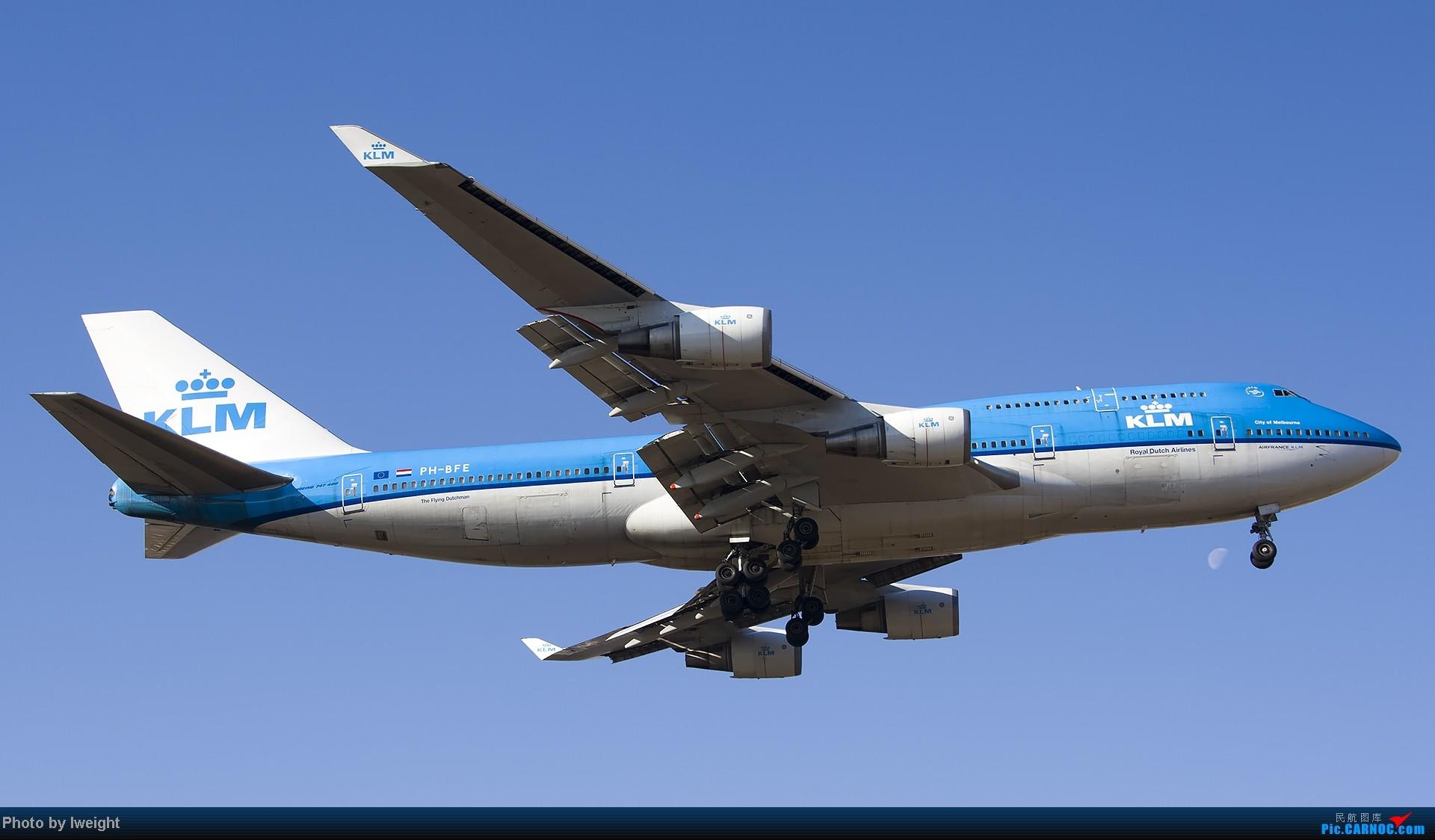 Re:[原创]抓住APEC蓝的尾巴,再拍上一组 BOEING 747-400 PH-BFE 中国北京首都机场
