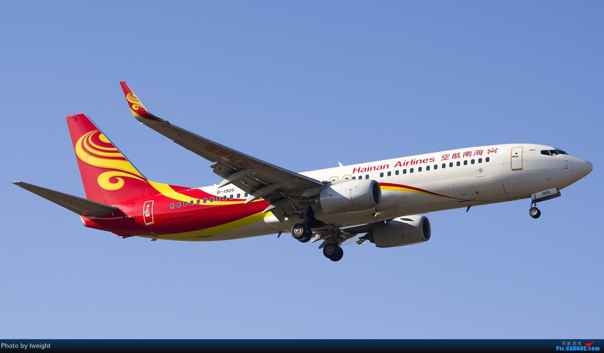 Re:[原创]抓住APEC蓝的尾巴,再拍上一组 BOEING 737-800 B-1905 中国北京首都机场