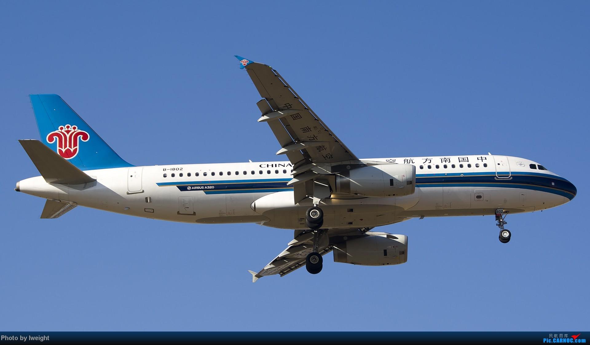Re:[原创]抓住APEC蓝的尾巴,再拍上一组 AIRBUS A320-200 B-1802 中国北京首都机场