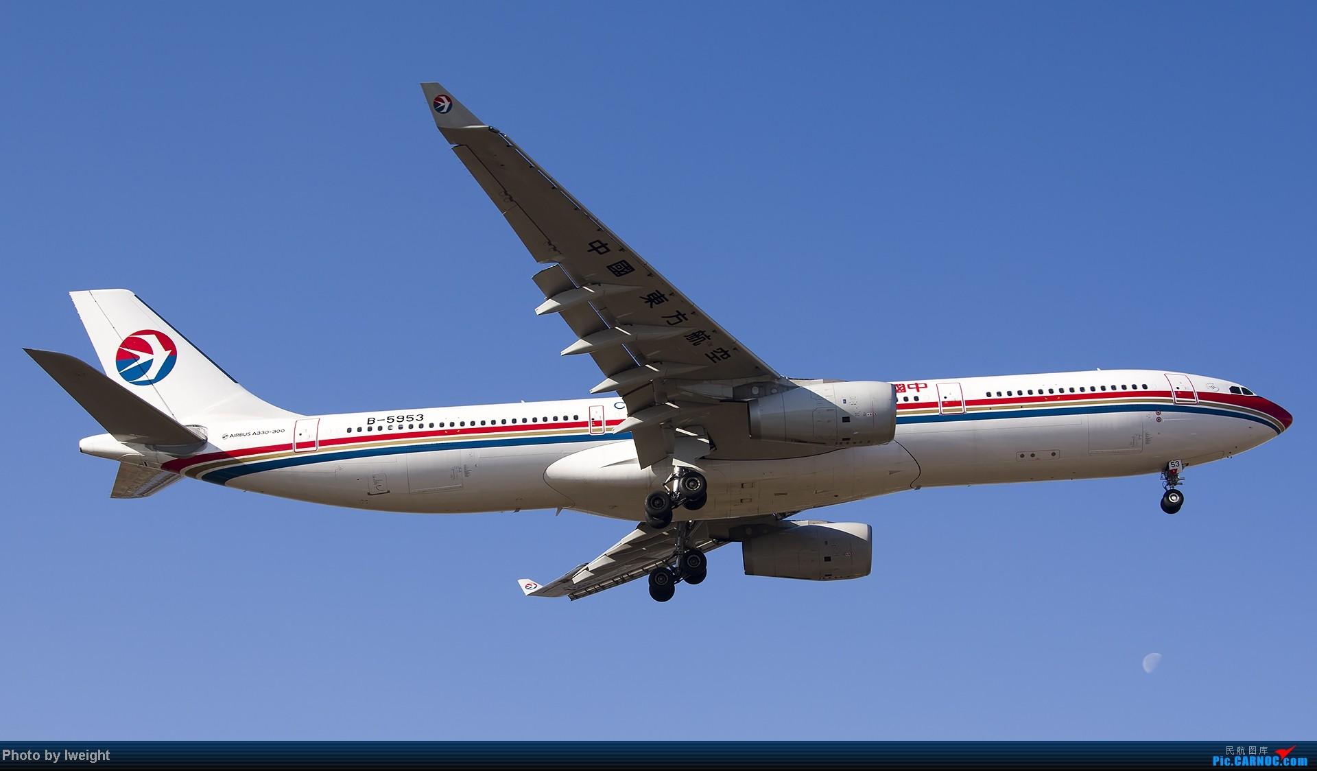 Re:[原创]抓住APEC蓝的尾巴,再拍上一组 AIRBUS A330-300 B-5953 中国北京首都机场