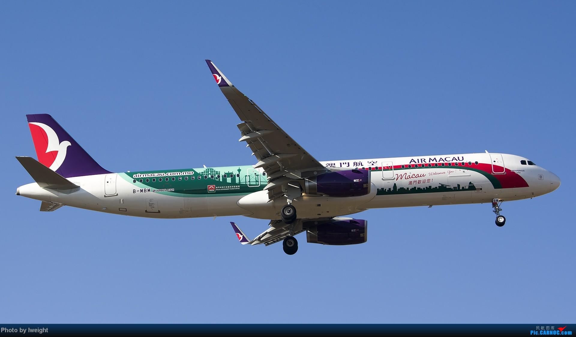 Re:[原创]抓住APEC蓝的尾巴,再拍上一组 AIRBUS A321-200 B-MBM 中国北京首都机场