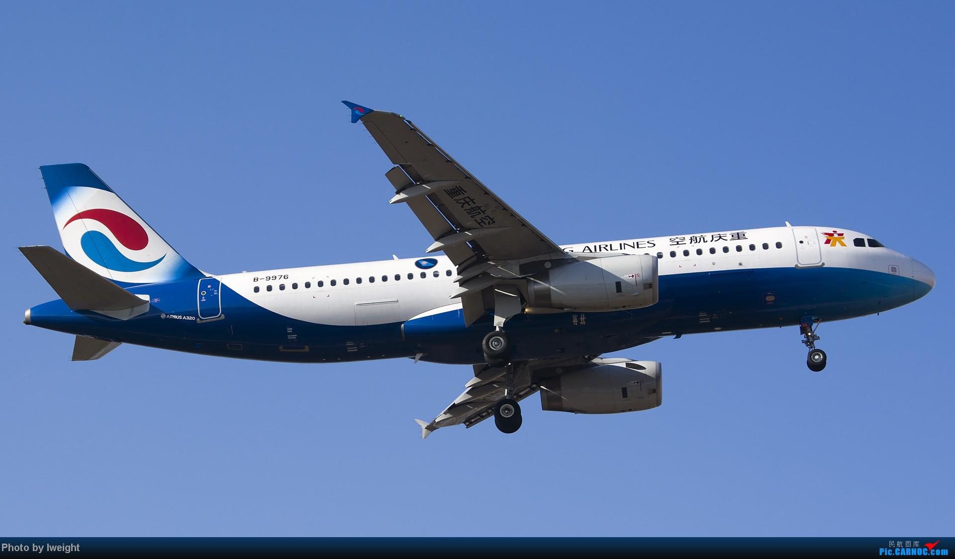 Re:[原创]抓住APEC蓝的尾巴,再拍上一组 AIRBUS A320-200 B-9976 中国北京首都机场