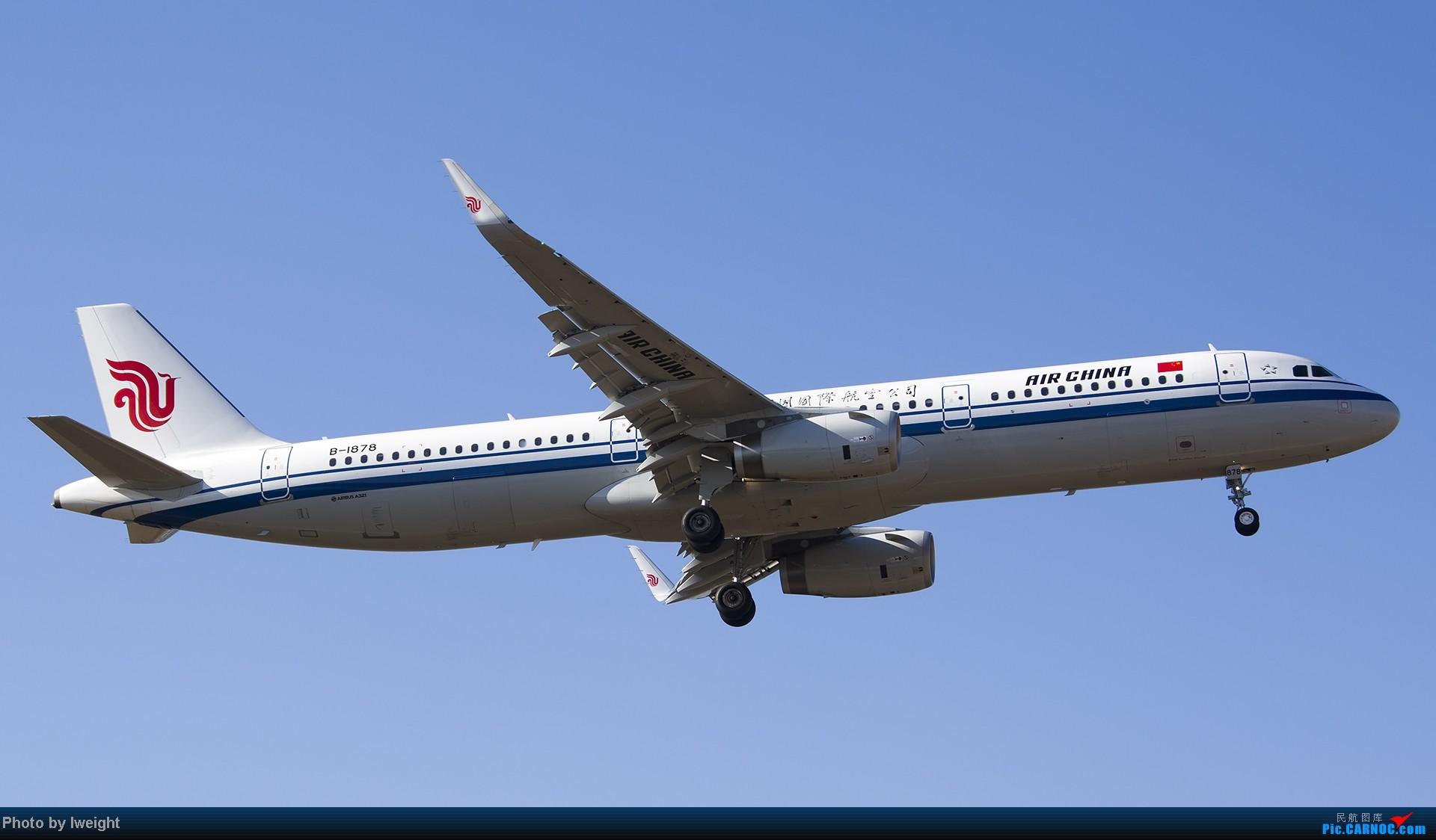 Re:[原创]抓住APEC蓝的尾巴,再拍上一组 AIRBUS A321-200 B-1878 中国北京首都机场