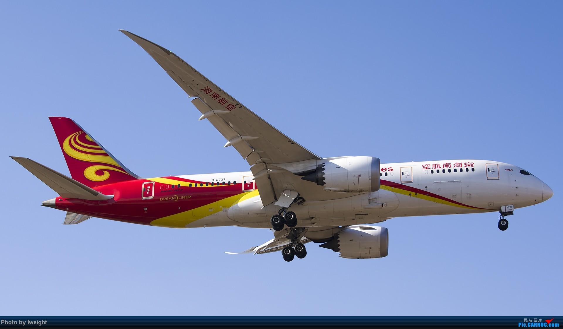 Re:[原创]抓住APEC蓝的尾巴,再拍上一组 BOEING 787-8 B-2723 中国北京首都机场