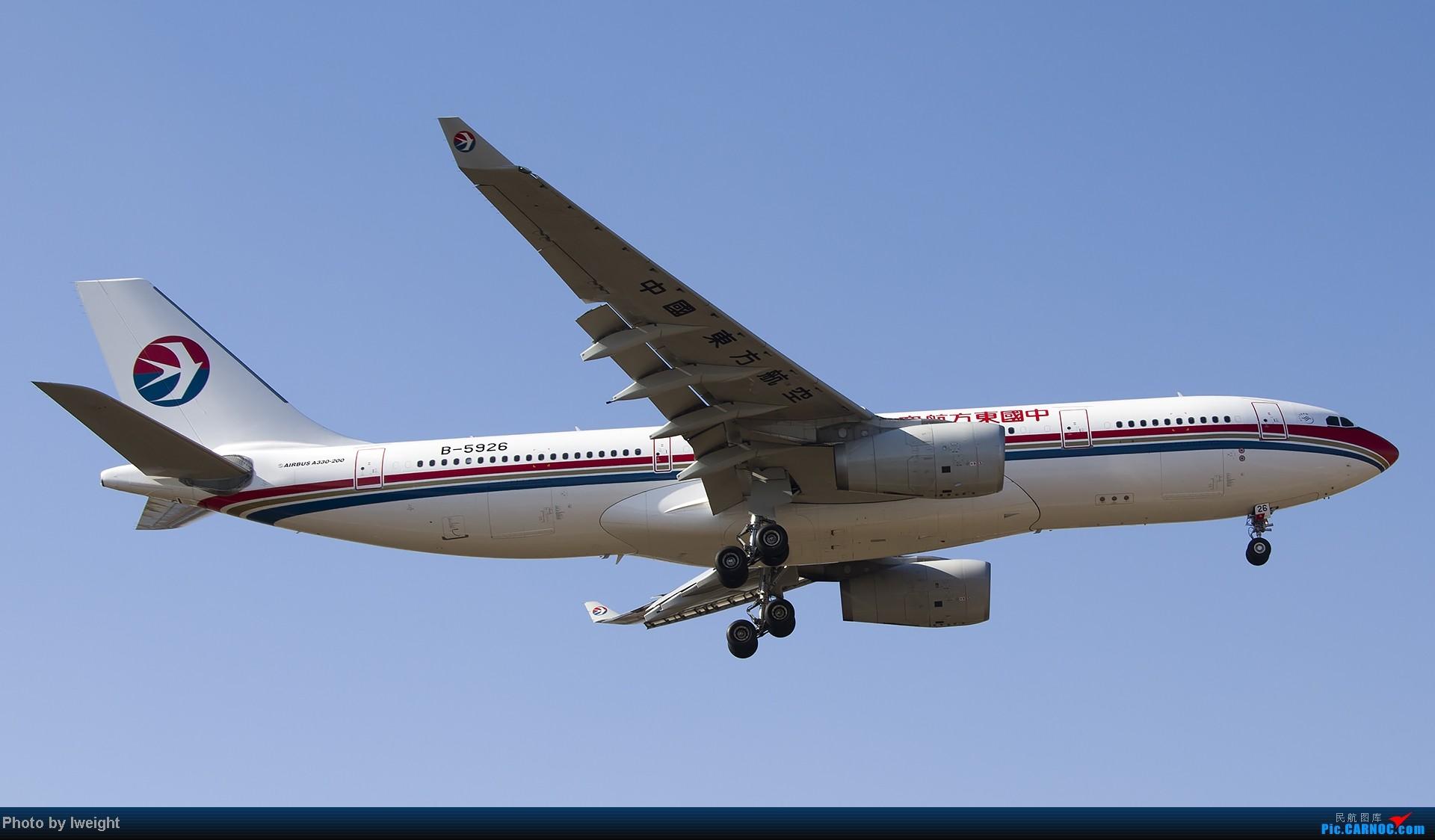 Re:[原创]抓住APEC蓝的尾巴,再拍上一组 AIRBUS A330-200 B-5926 中国北京首都机场