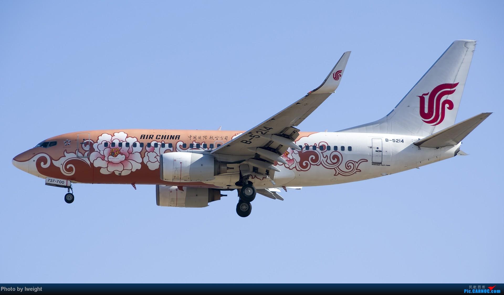 Re:[原创]抓住APEC蓝的尾巴,再拍上一组 BOEING 737-700 B-5214 中国北京首都机场