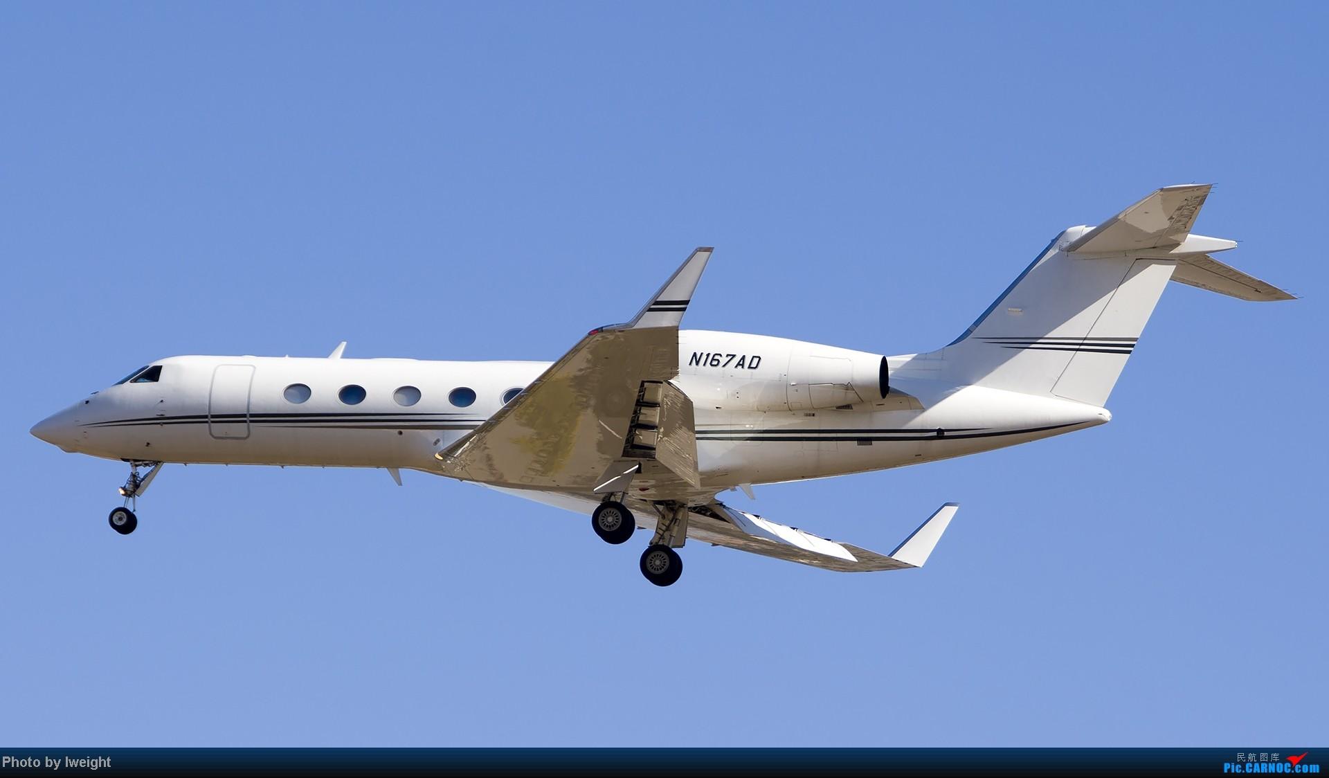 Re:[原创]抓住APEC蓝的尾巴,再拍上一组 GULFSTREAM G450 N167AD 中国北京首都机场