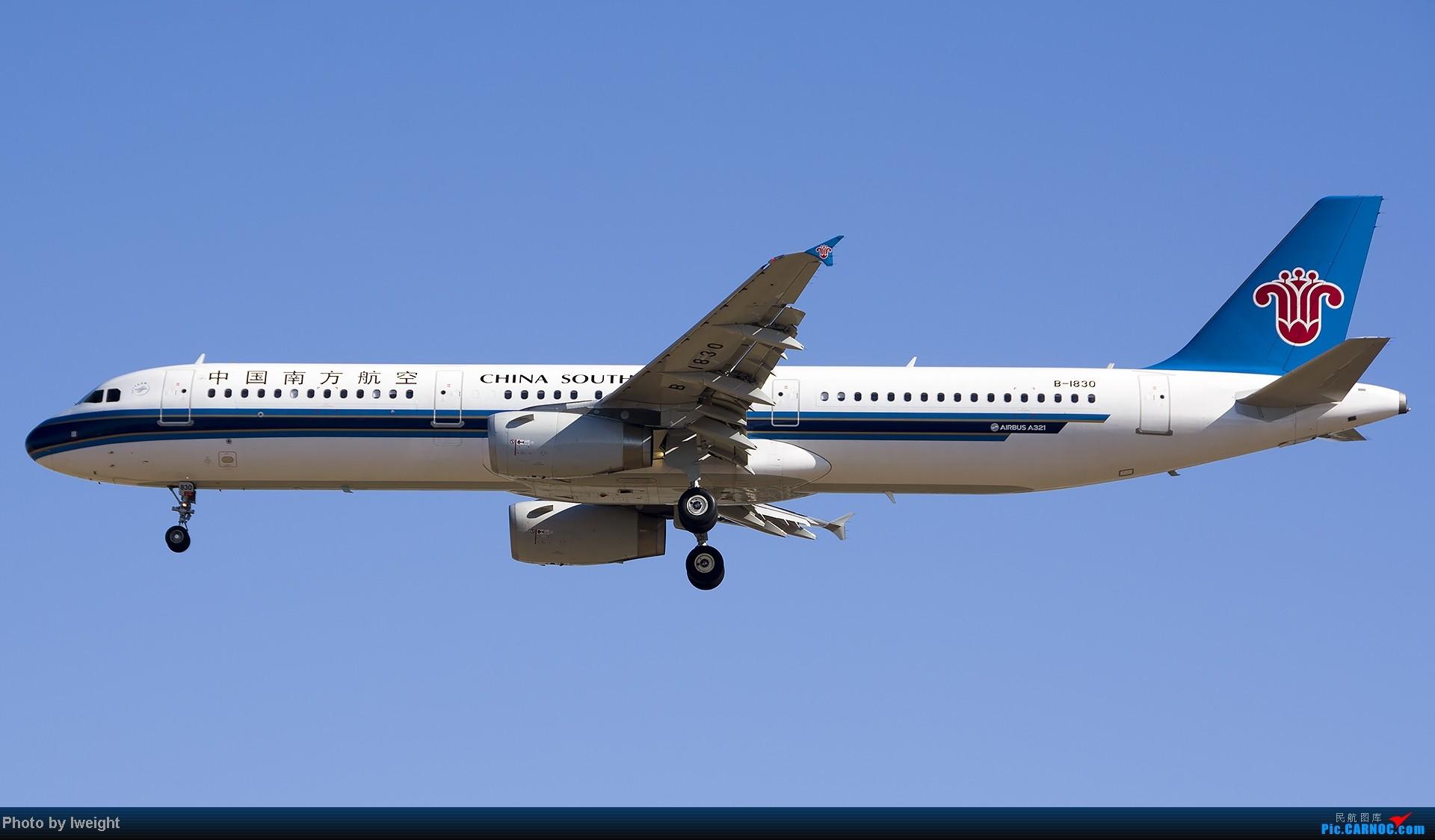Re:[原创]抓住APEC蓝的尾巴,再拍上一组 AIRBUS A321-200 B-1830 中国北京首都机场