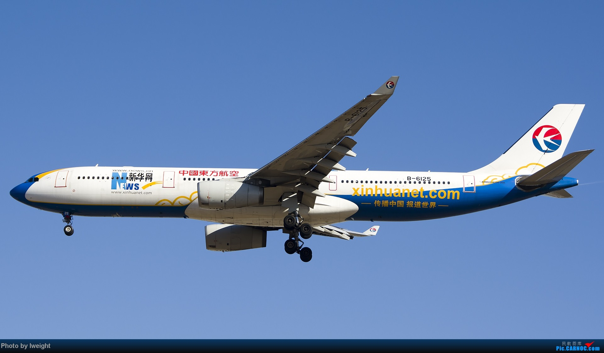 Re:[原创]抓住APEC蓝的尾巴,再拍上一组 AIRBUS A330-300 B-6125 中国北京首都机场