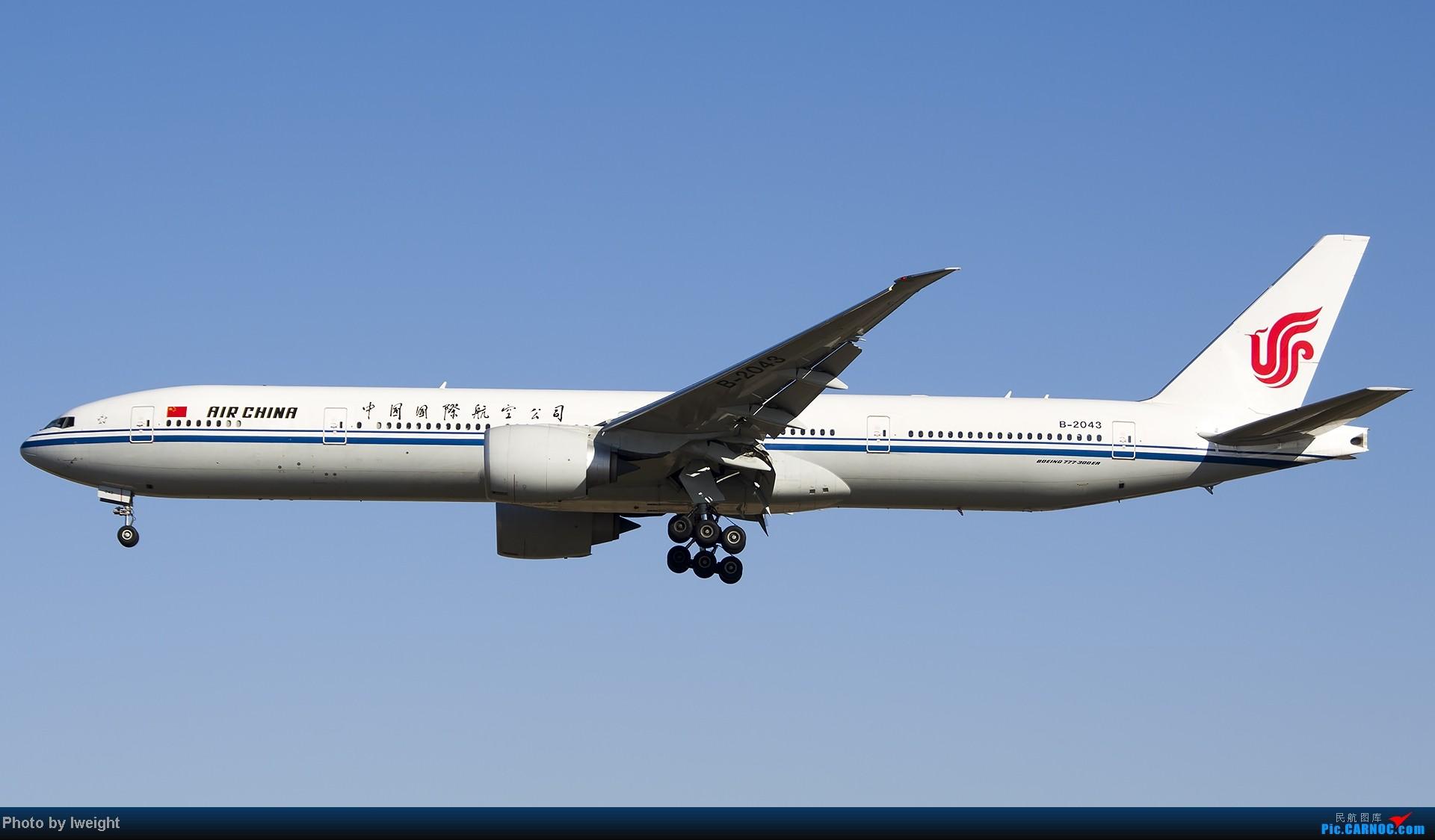 Re:[原创]抓住APEC蓝的尾巴,再拍上一组 BOEING 777-300ER B-2043 中国北京首都机场