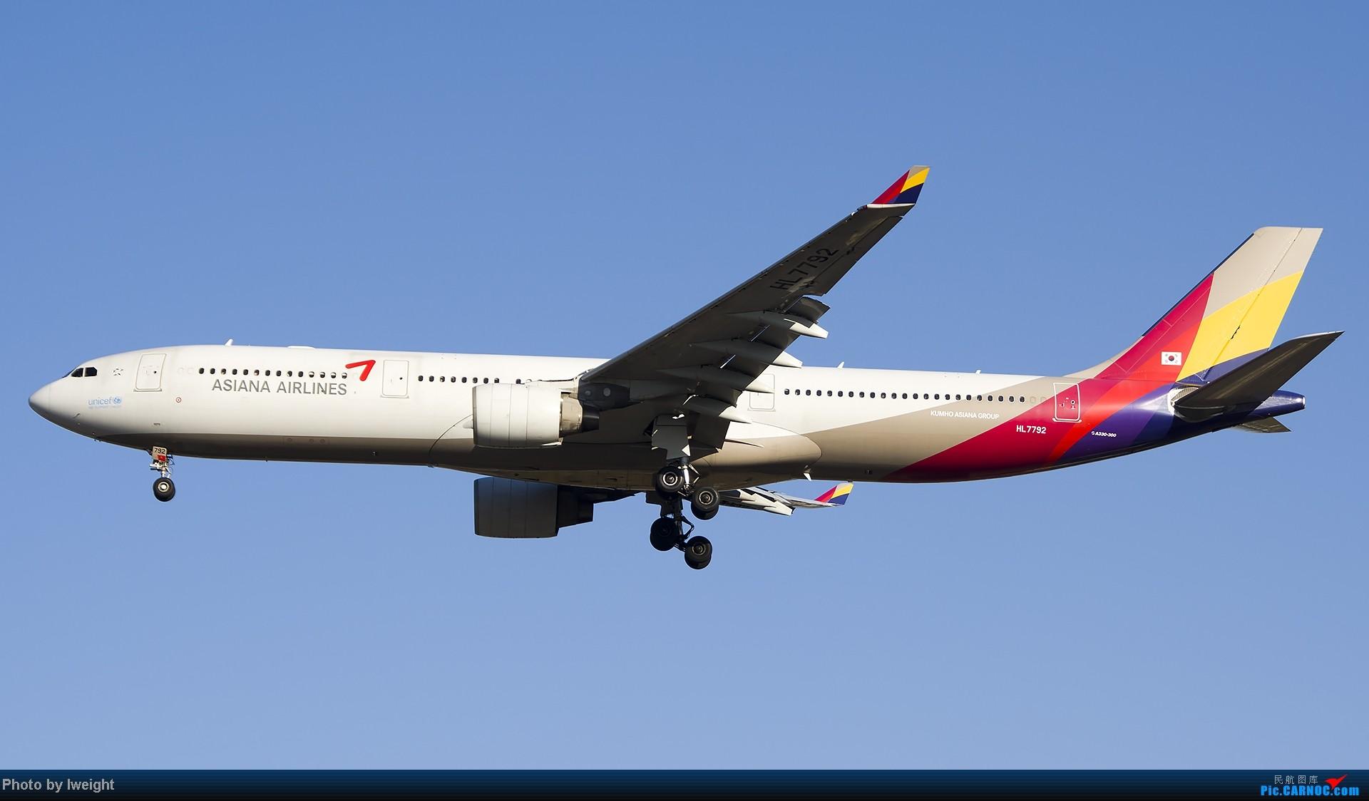 Re:[原创]抓住APEC蓝的尾巴,再拍上一组 AIRBUS A330-300 HL7792 中国北京首都机场