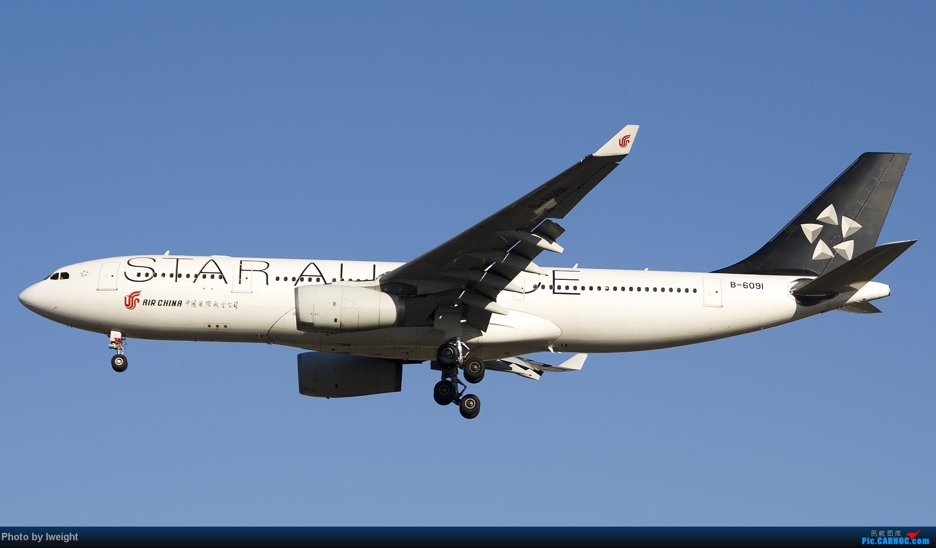 Re:[原创]抓住APEC蓝的尾巴,再拍上一组 AIRBUS A330-200 B-6091 中国北京首都机场