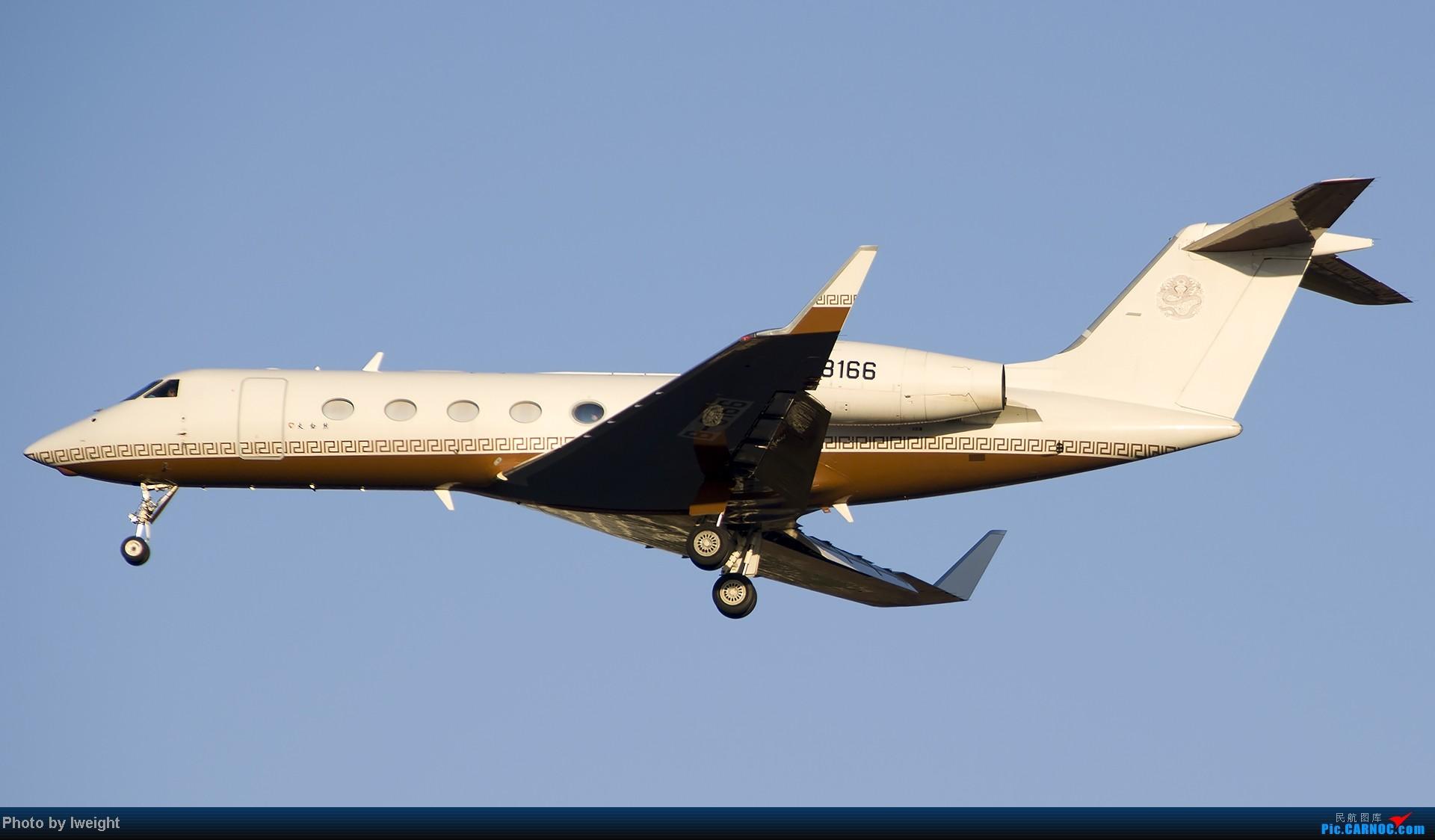 Re:[原创]抓住APEC蓝的尾巴,再拍上一组 GULFSTREAM G450 B-8166 中国北京首都机场