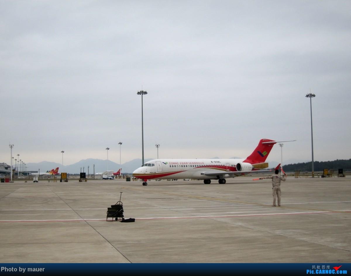[原创]【福州飞友会】挺国货 第二波 ARJ B-938L校验到FOC ARJ21 B-938L FOC