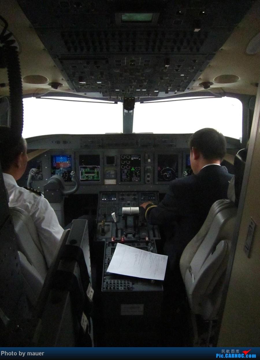 Re:[原创]【福州飞友会】挺国货 第二波 ARJ B-938L校验到FOC ARJ21 B-938L FOC