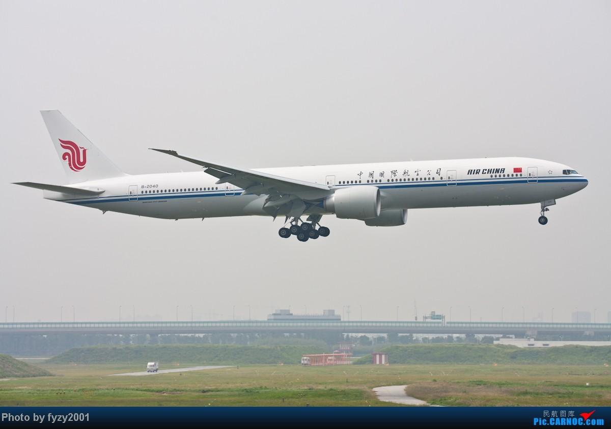 Re:[原创][无锡西站]在SHA拍到的20架国航77W BOEING 777-300ER B-2040 中国上海虹桥机场