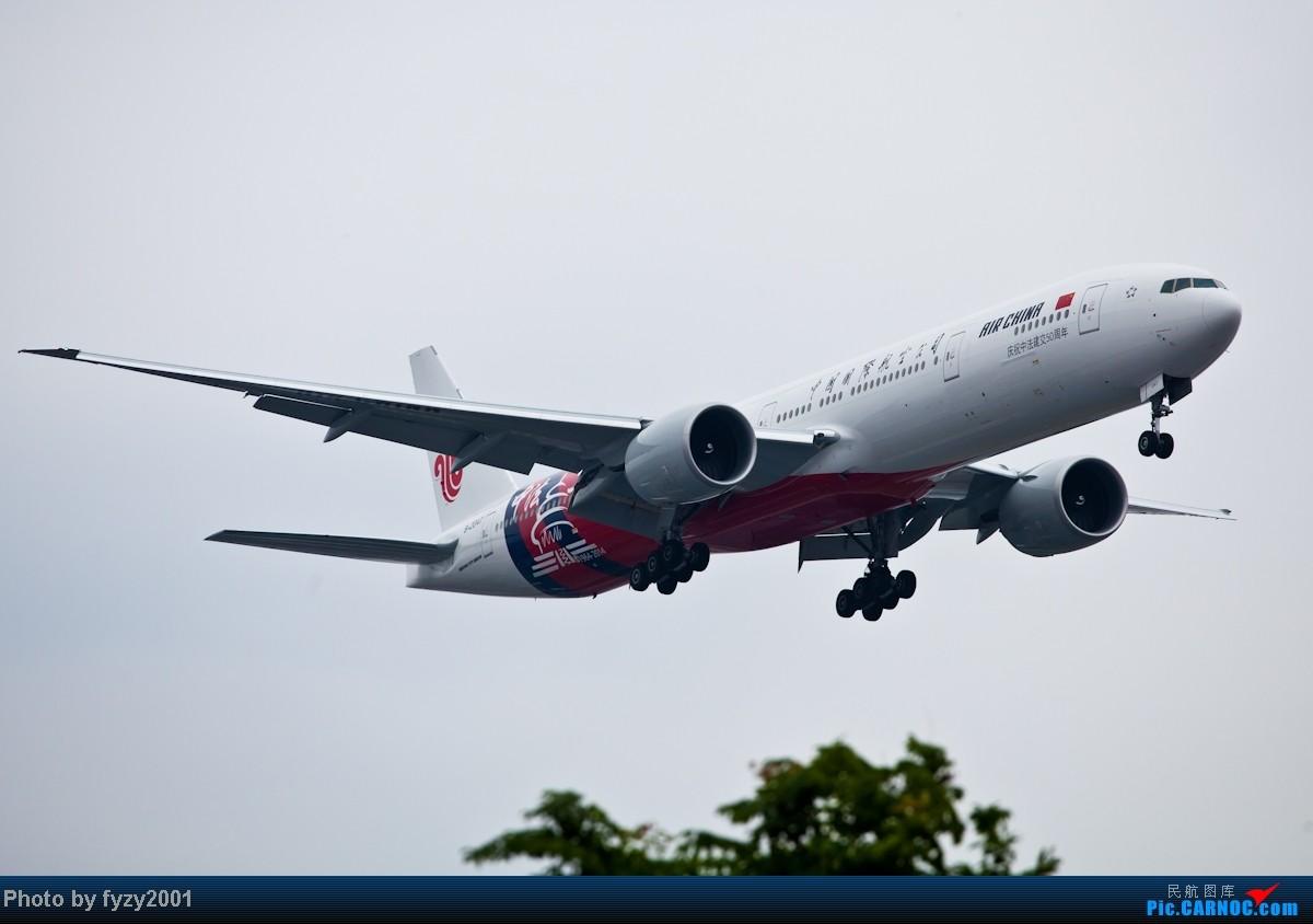 Re:[原创][无锡西站]在SHA拍到的20架国航77W BOEING 777-300ER B-2047 中国上海虹桥机场