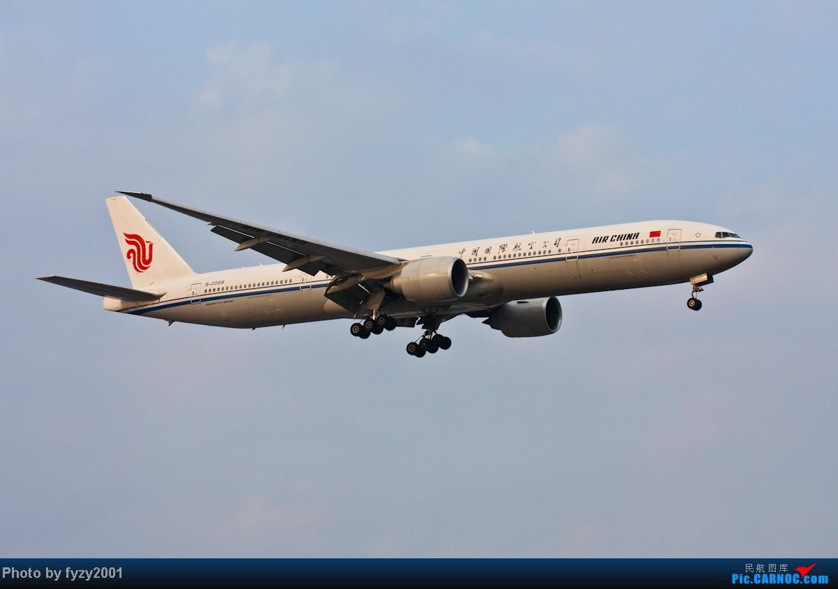 Re:[原创][无锡西站]在SHA拍到的20架国航77W BOEING 777-300ER B-2089 中国上海虹桥机场
