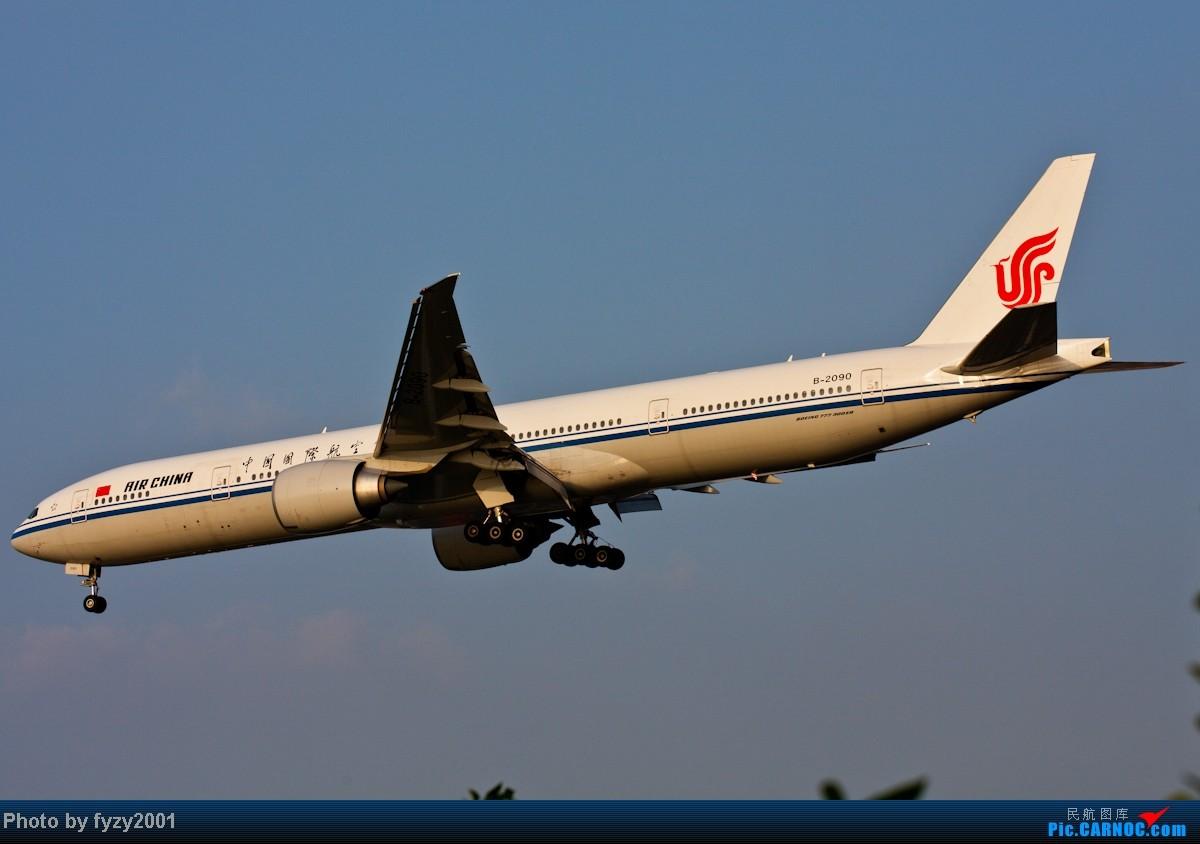 Re:[原创][无锡西站]在SHA拍到的20架国航77W BOEING 777-300ER B-2090 中国上海虹桥机场