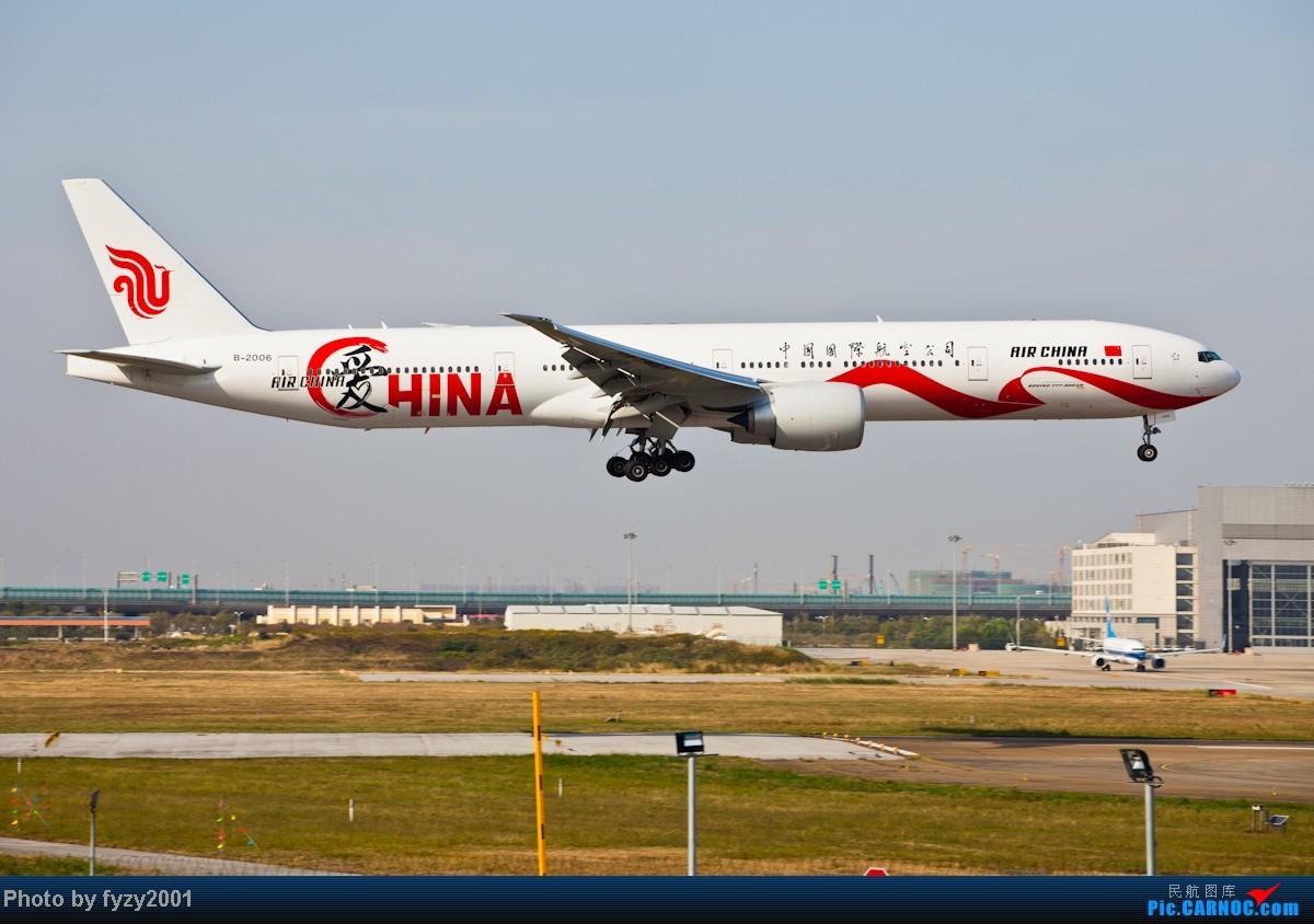 [原创][无锡西站]在SHA拍到的20架国航77W(已发完) BOEING 777-300ER B-2006 中国上海虹桥机场