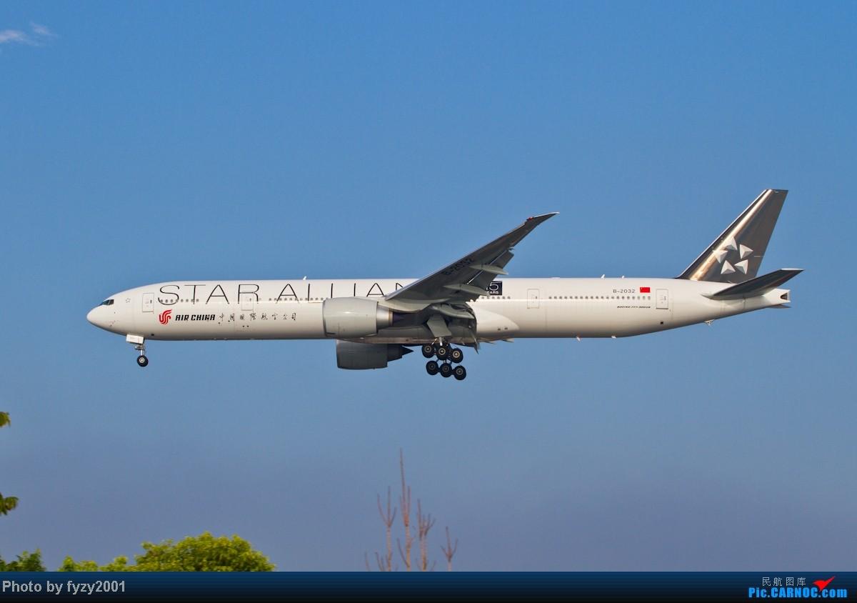 Re:[原创][无锡西站]在SHA拍到的20架国航77W BOEING 777-300ER B-2032 中国上海虹桥机场