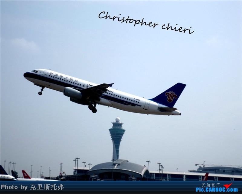 Re:[原创][CHIERI]煤堆拍机精选 AIRBUS A320-200