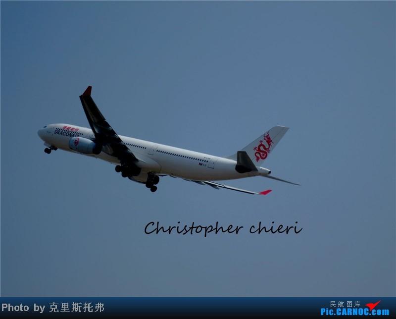 Re:[原创][CHIERI]煤堆拍机精选 AIRBUS A330