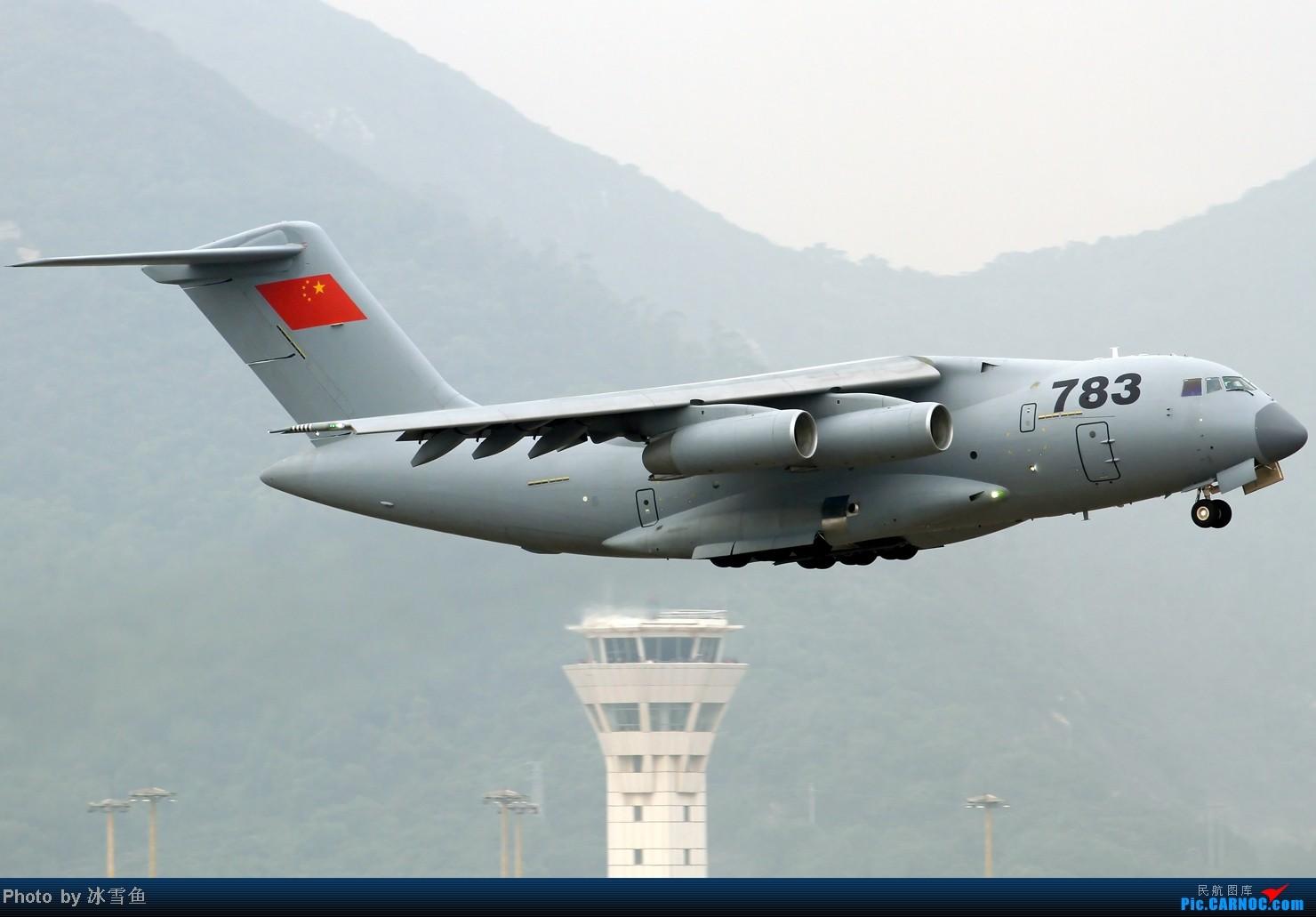[原创]【BLDDQ】借珠海航展的东风,再度回归! Y-20 783 中国珠海金湾机场