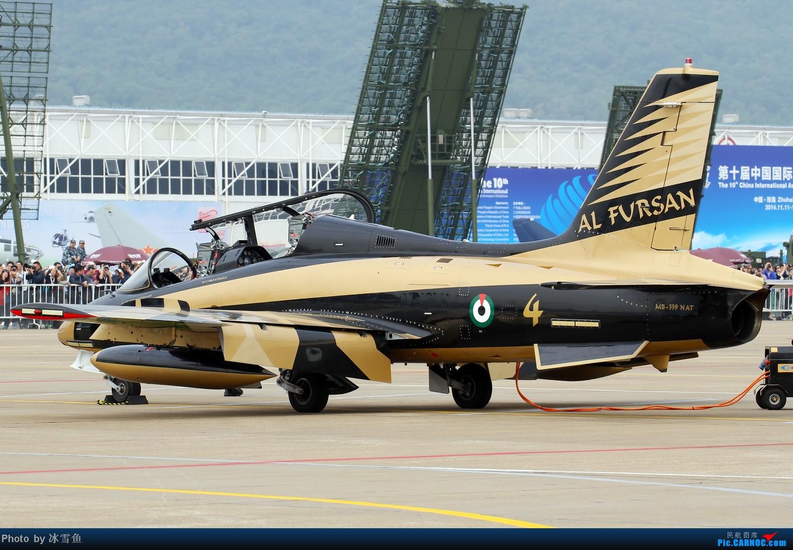 Re:[原创]【BLDDQ】借珠海航展的东风,再度回归! MB-339NAT 430/4 中国珠海金湾机场
