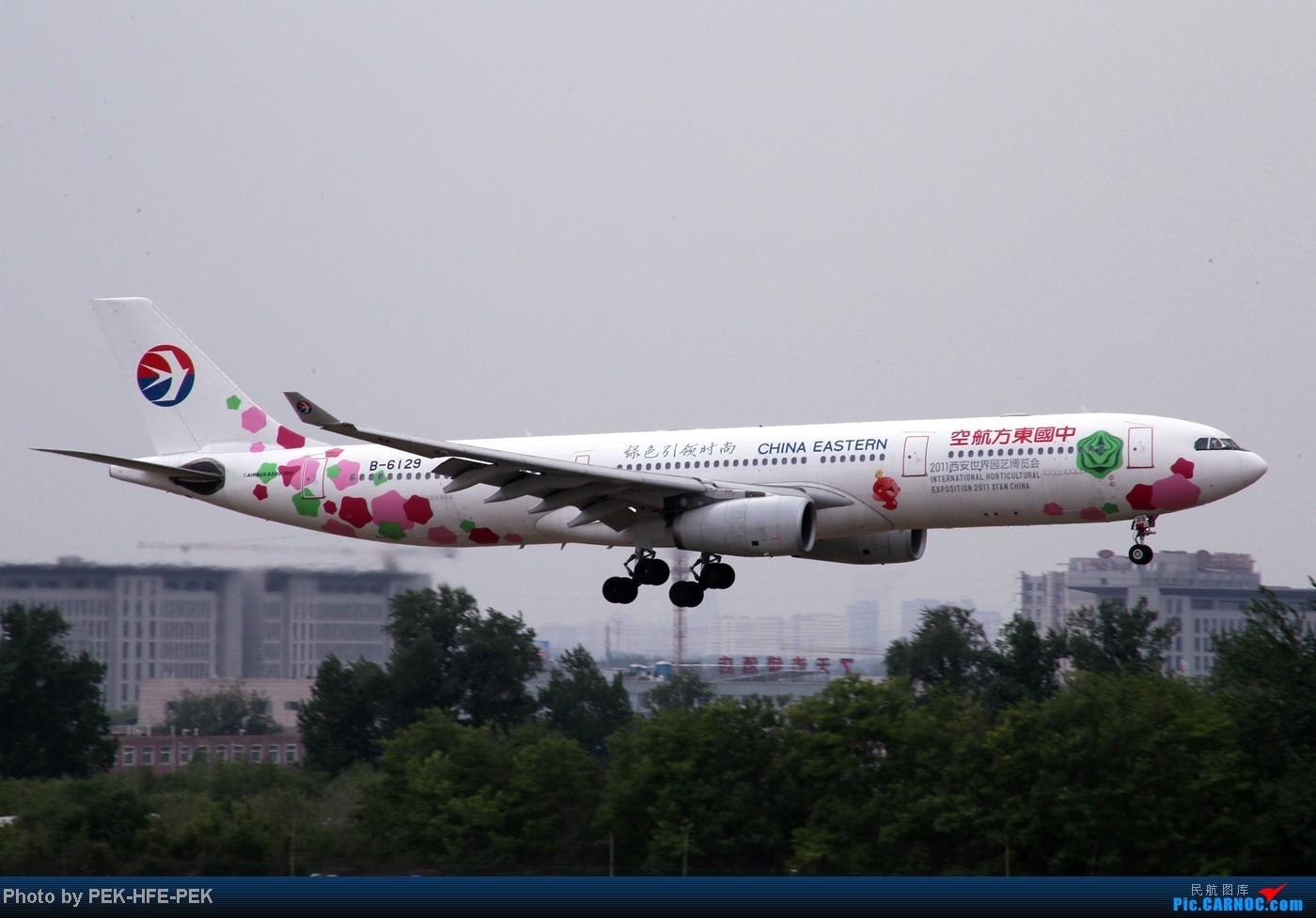 Re:[原创]【AutumnKwok】我在西跑拍的所有东航330-300,纪念拍机一周年! AIRBUS A330-300 B-6129