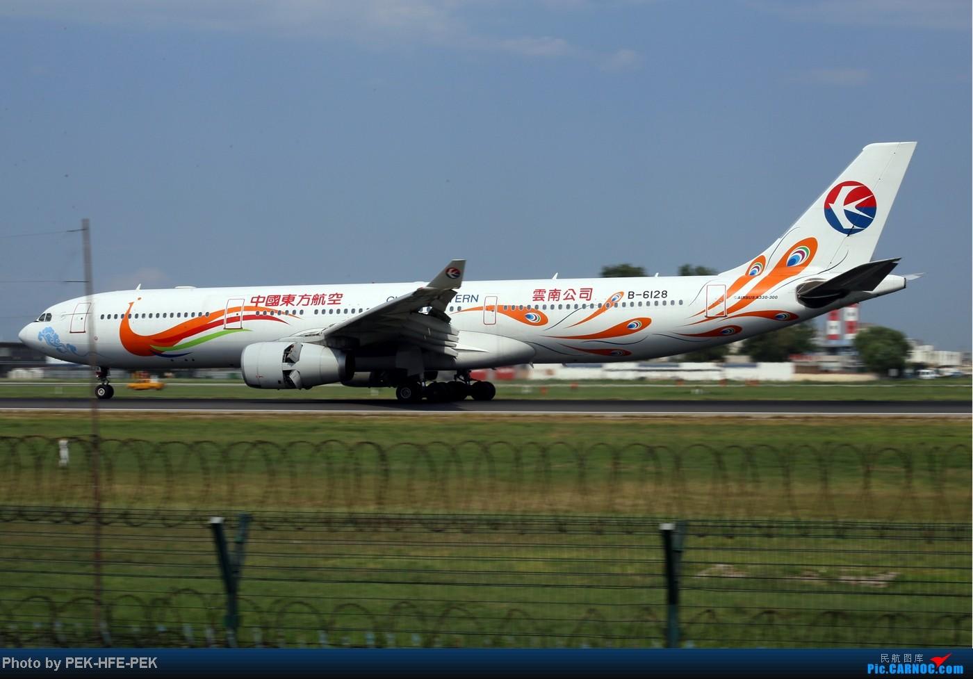 Re:[原创]【AutumnKwok】我在西跑拍的所有东航330-300,纪念拍机一周年! AIRBUS A330-300 B-6128
