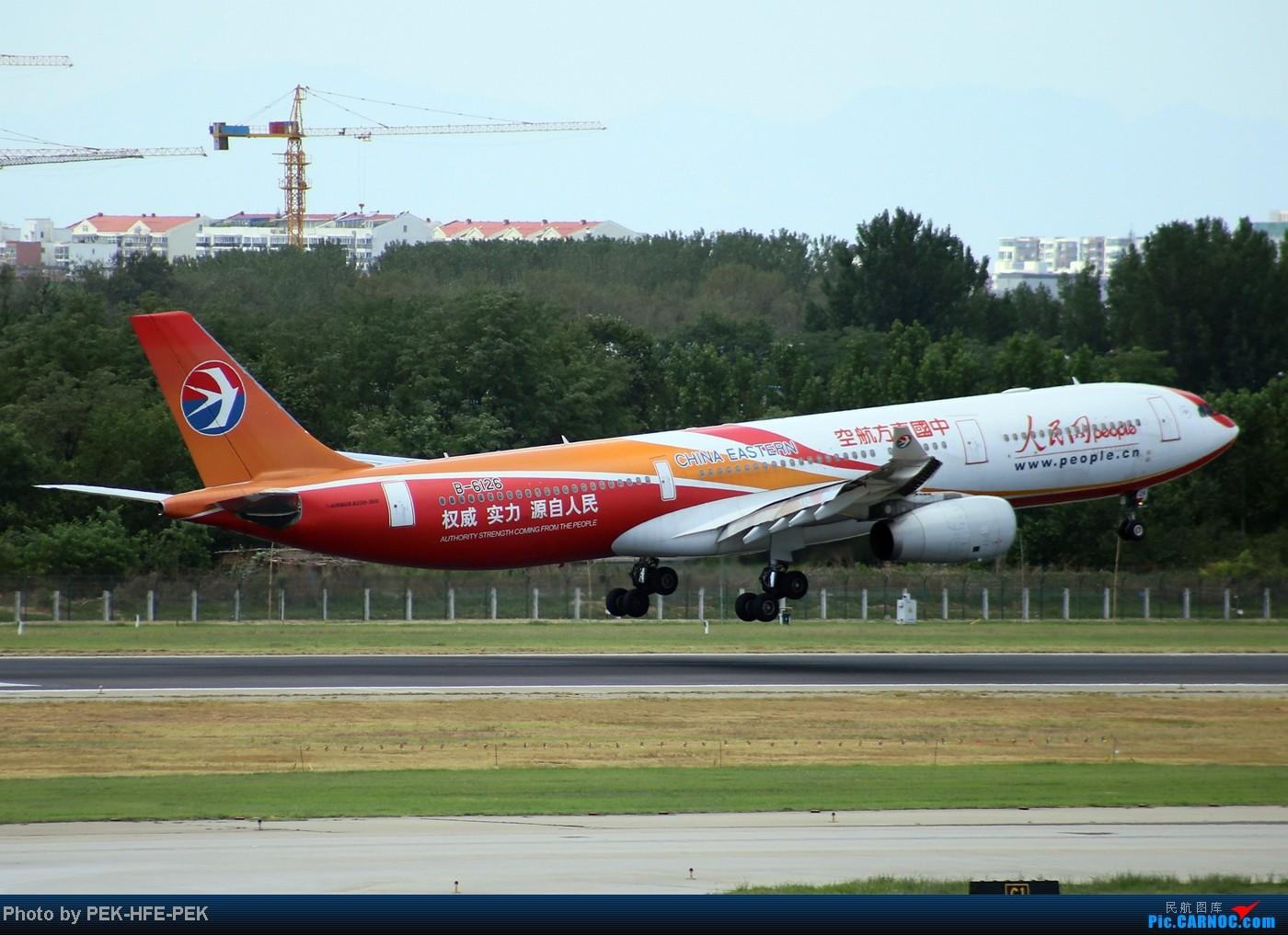 Re:[原创]【AutumnKwok】我在西跑拍的所有东航330-300,纪念拍机一周年! AIRBUS A330-300 B-6126