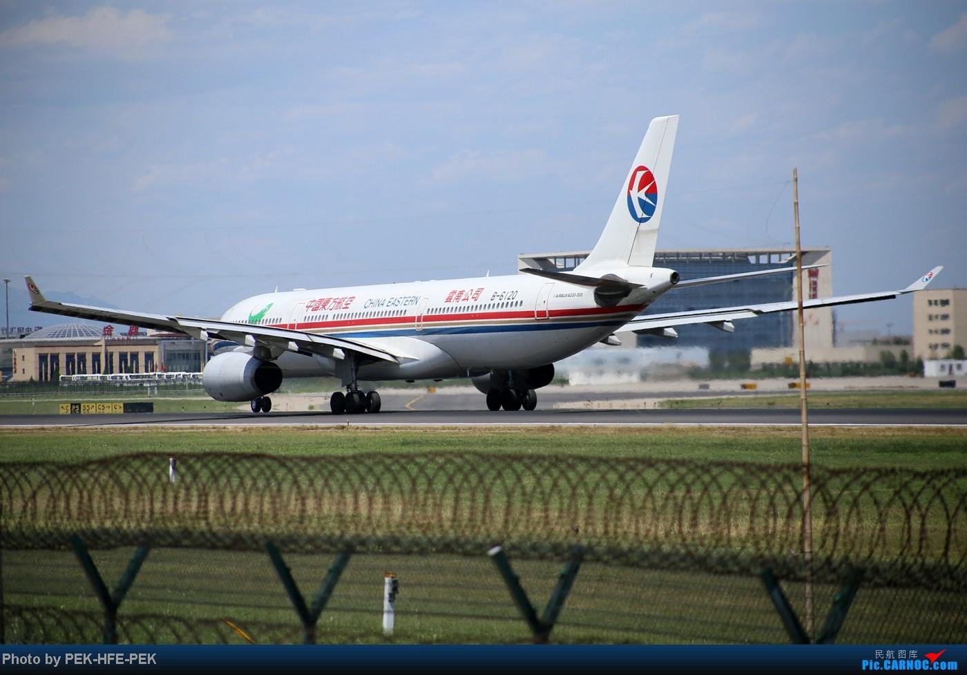 Re:[原创]【AutumnKwok】我在西跑拍的所有东航330-300,纪念拍机一周年! AIRBUS A330-300 B-6120