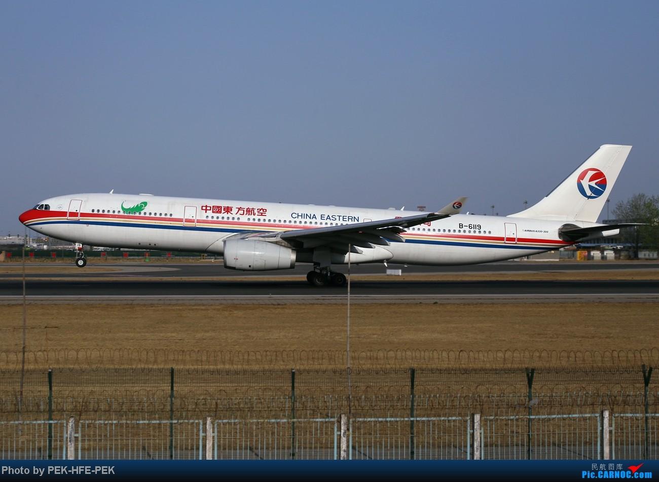 Re:[原创]【AutumnKwok】我在西跑拍的所有东航330-300,纪念拍机一周年! AIRBUS A330-300 B-6119