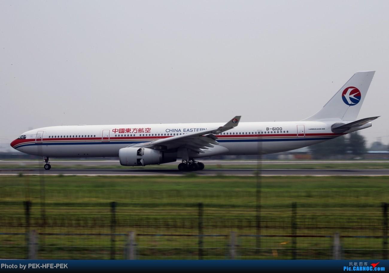 Re:[原创]【AutumnKwok】我在西跑拍的所有东航330-300,纪念拍机一周年! AIRBUS A330-300 B-6100