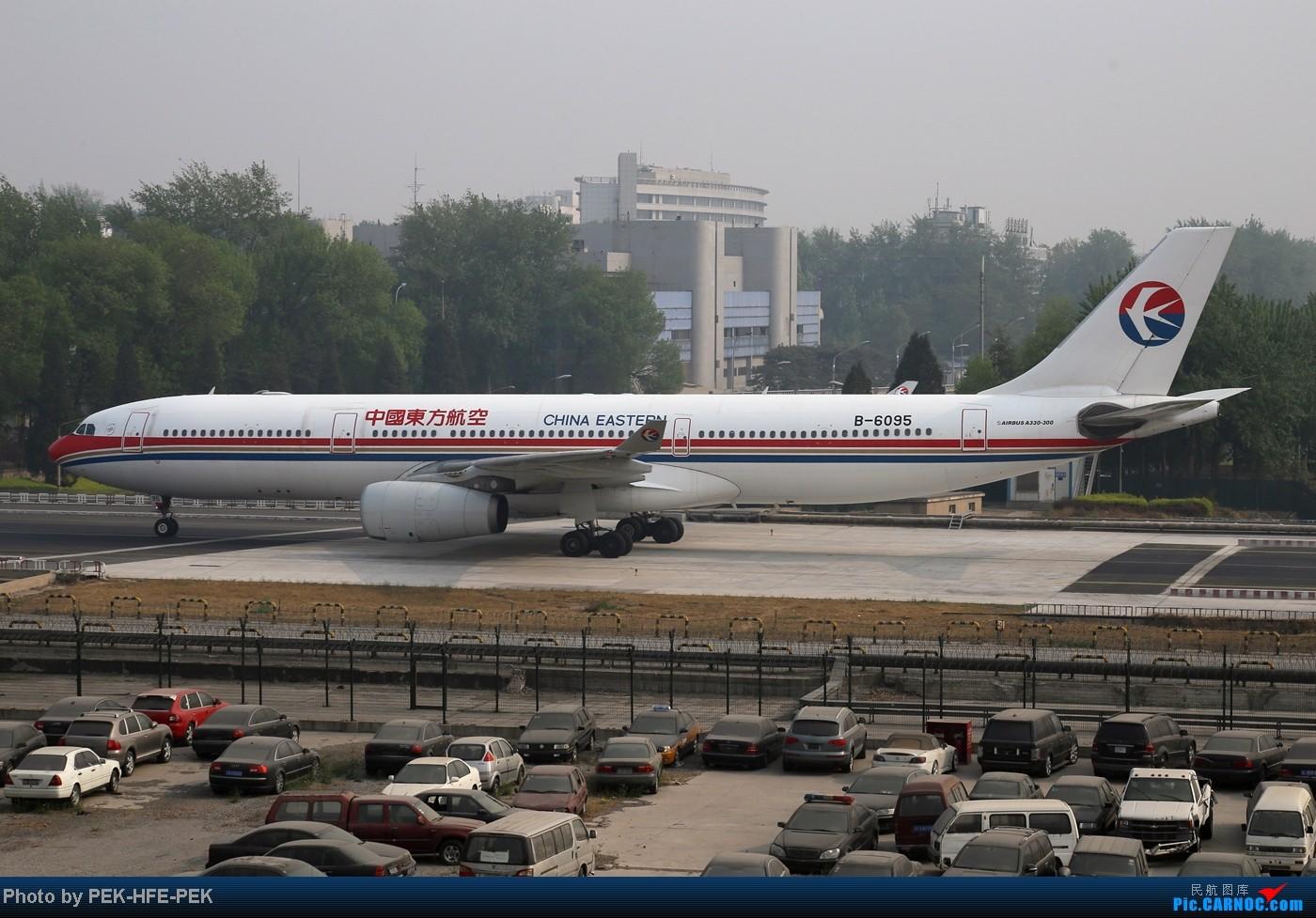Re:[原创]【AutumnKwok】我在西跑拍的所有东航330-300,纪念拍机一周年! AIRBUS A330-300 B-6095