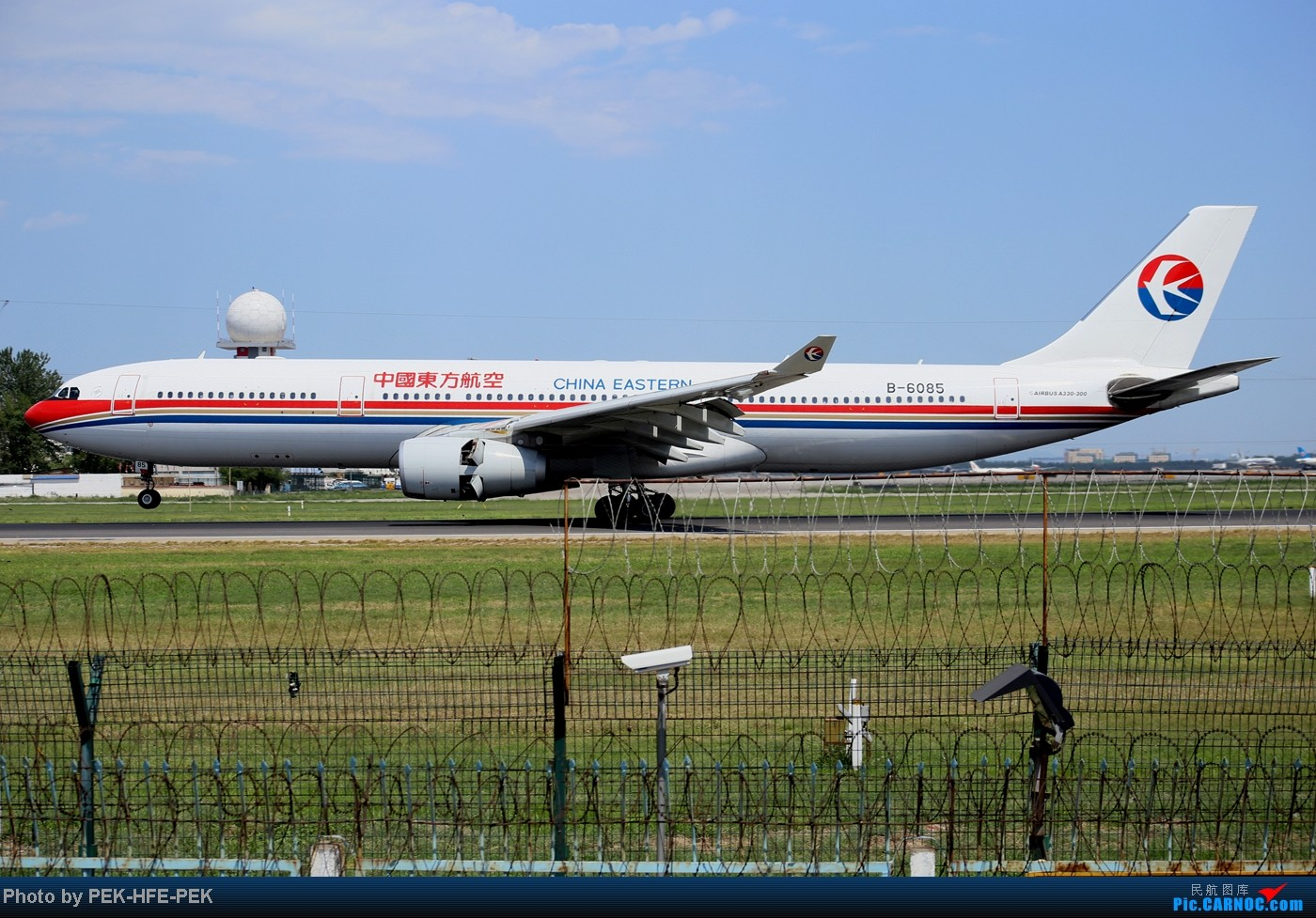 Re:[原创]【AutumnKwok】我在西跑拍的所有东航330-300,纪念拍机一周年! AIRBUS A330-300 B-6085