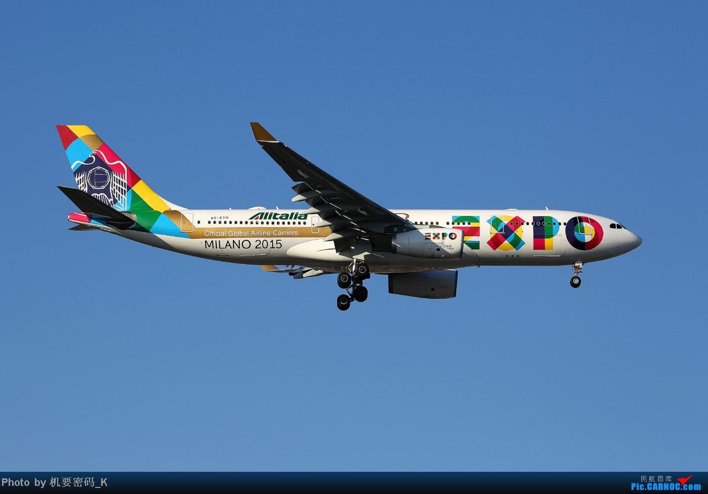 [原创]阿提哈德航空A330-200全新彩绘机 AIRBUS A330-200 A6-EYH 中国北京首都机场