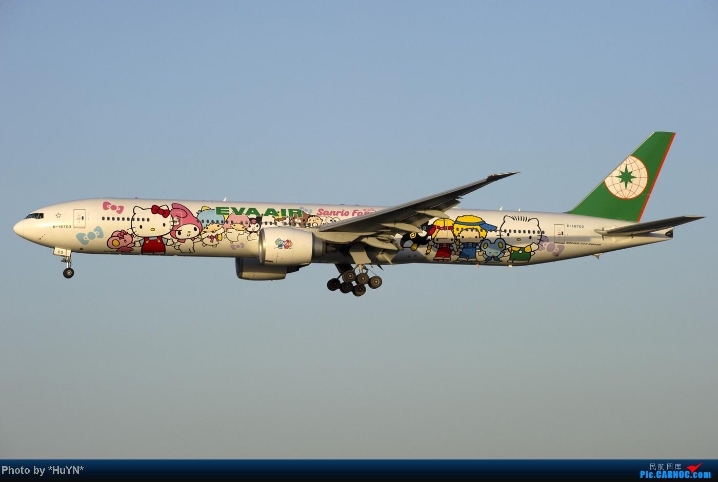 Re:[原创]存货一组 BOEING 777-300ER B-16703 中国北京首都国际机场