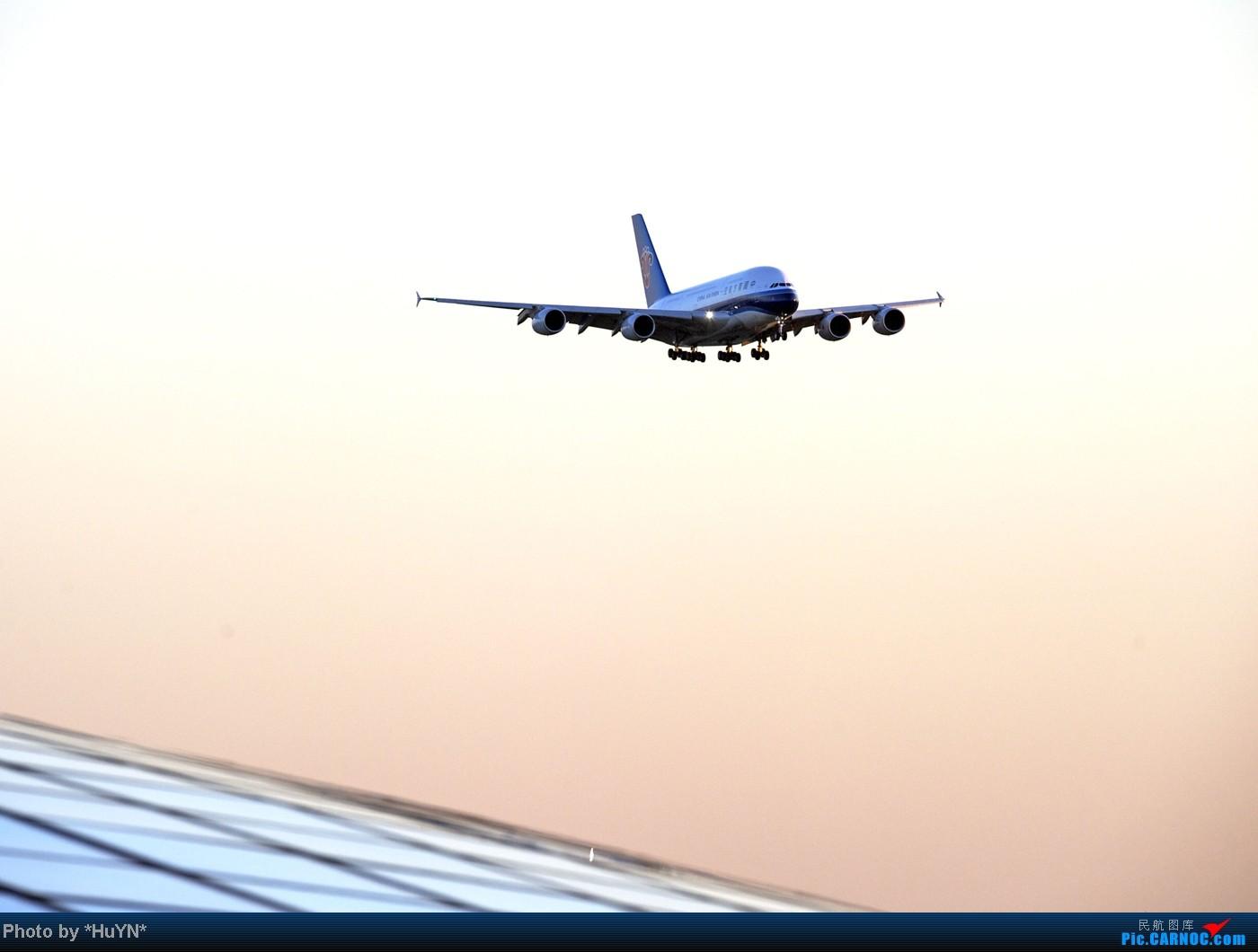 Re:[原创]存货一组 AIRBUS A380-800 B-6137 中国北京首都国际机场