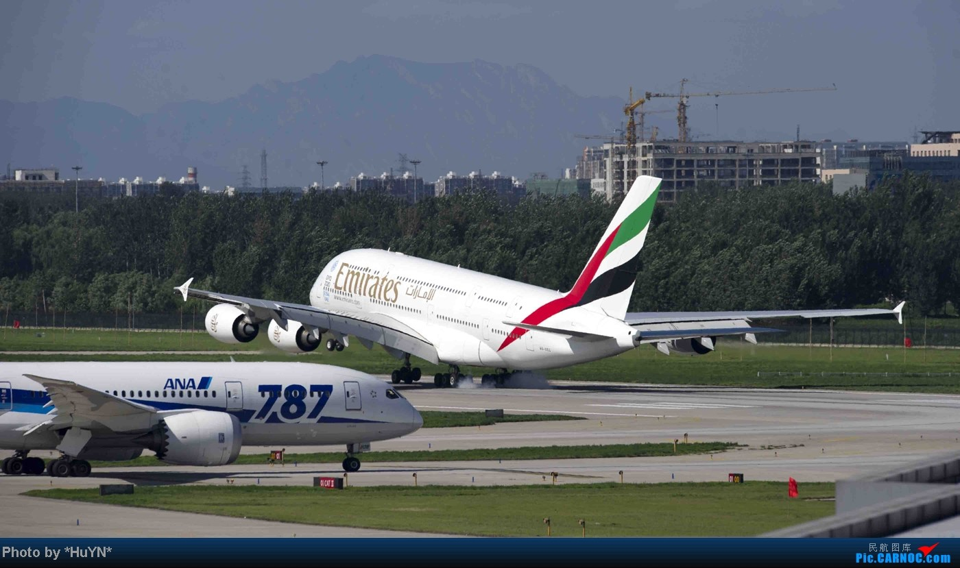 Re:存货一组 AIRBUS A380-800 A6-EEC 中国北京首都国际机场