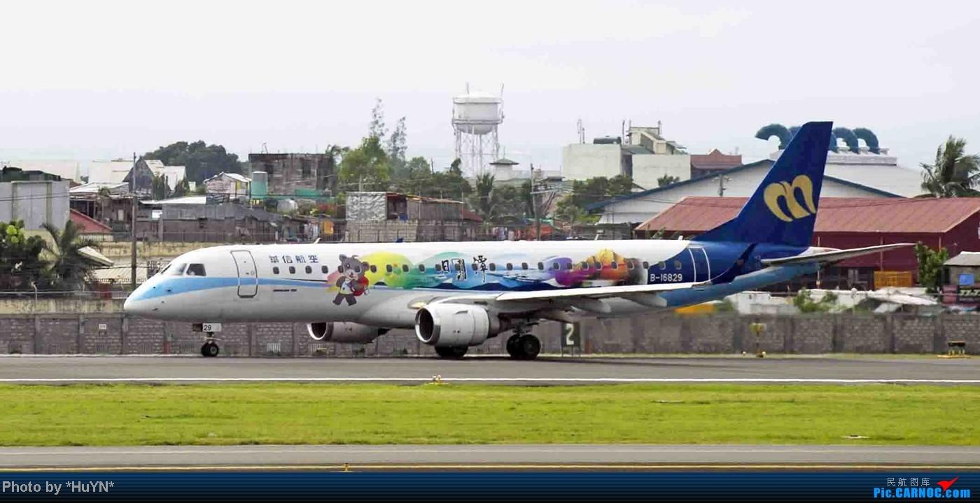 Re:[原创]存货一组 EMBRAER ERJ-190 B-16829 菲律宾马尼拉机场